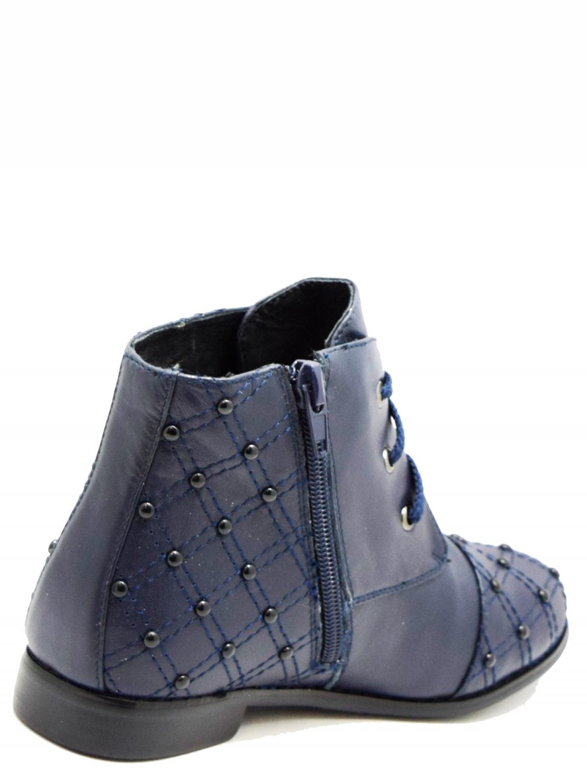 05-C21-3DL-BC ботинки для девочки