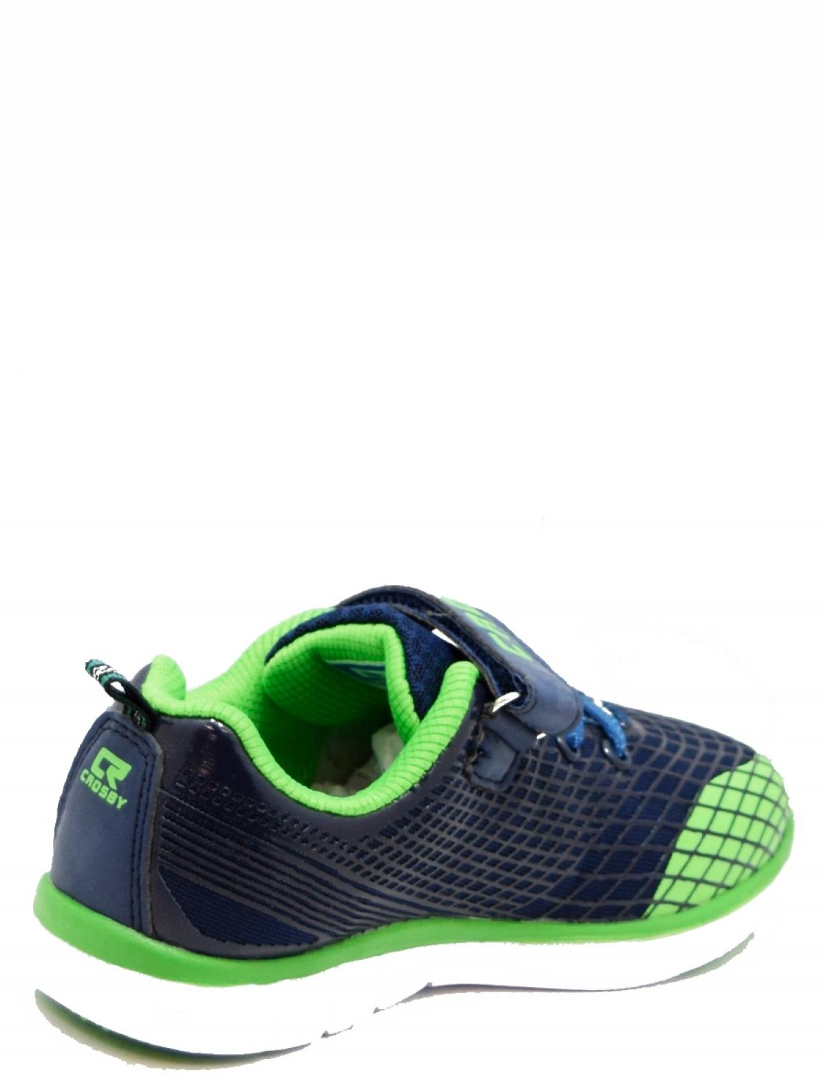 CROSBY 457070/01-02-K кроссовки для мальчика