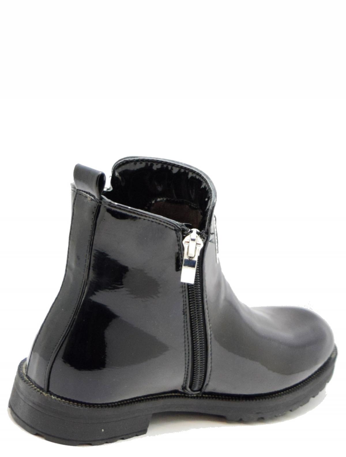 8068-1502UR ботинки для девочки