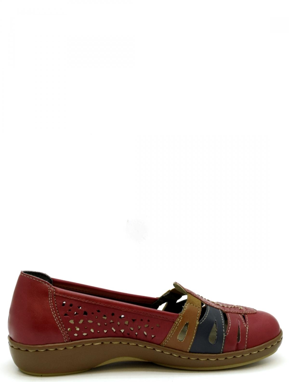 Rieker 45856-33 женские туфли