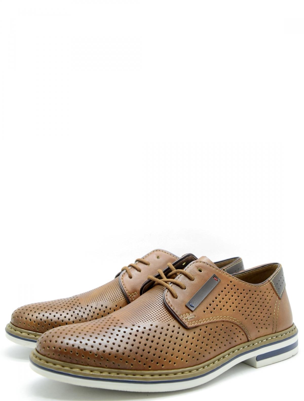 Rieker B14C5-24 мужские туфли