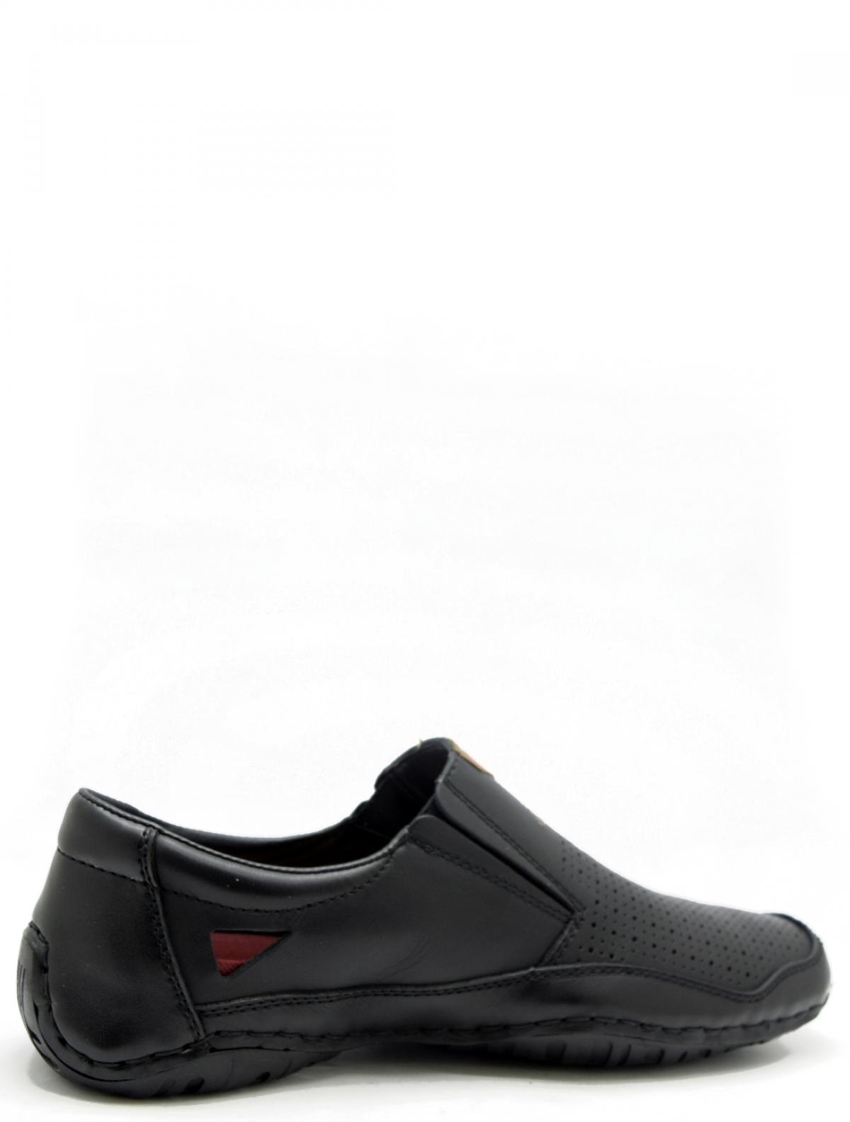 Rieker 06357-00 мужские туфли