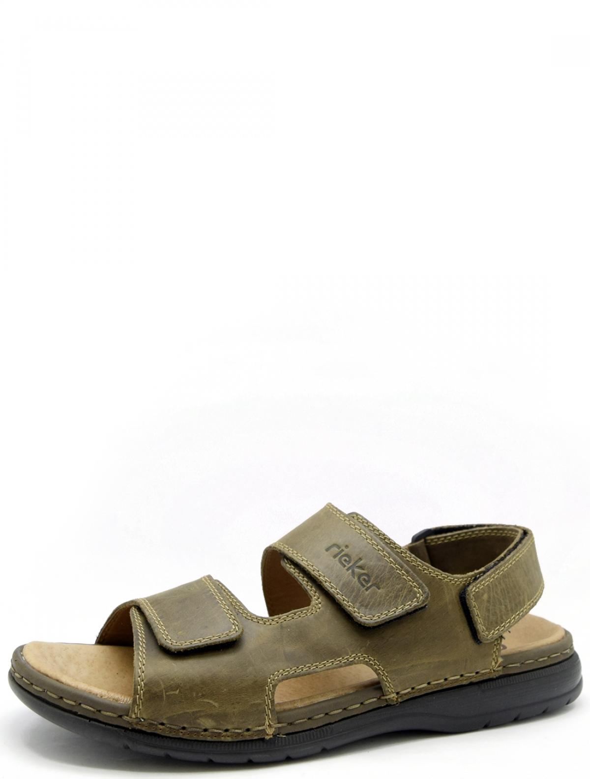 Rieker 25558-25 мужские сандали