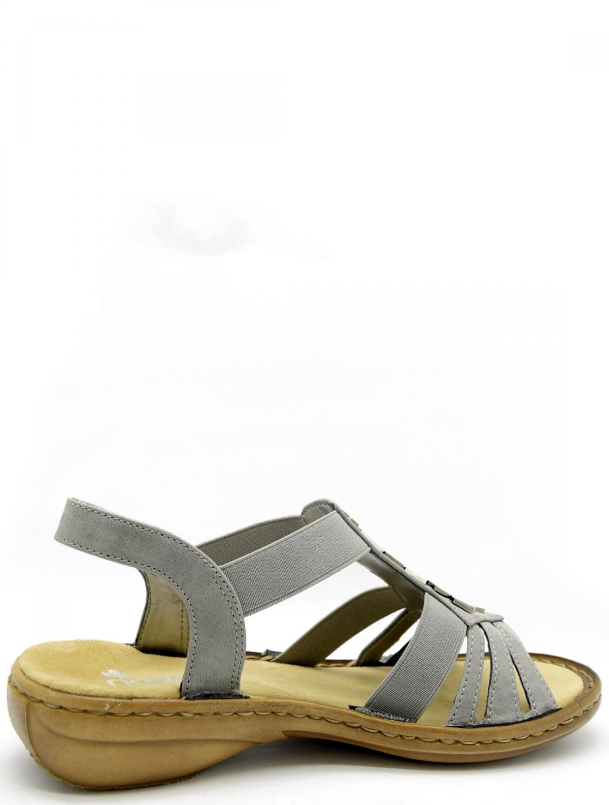 Rieker 60800-42 женские пантолеты