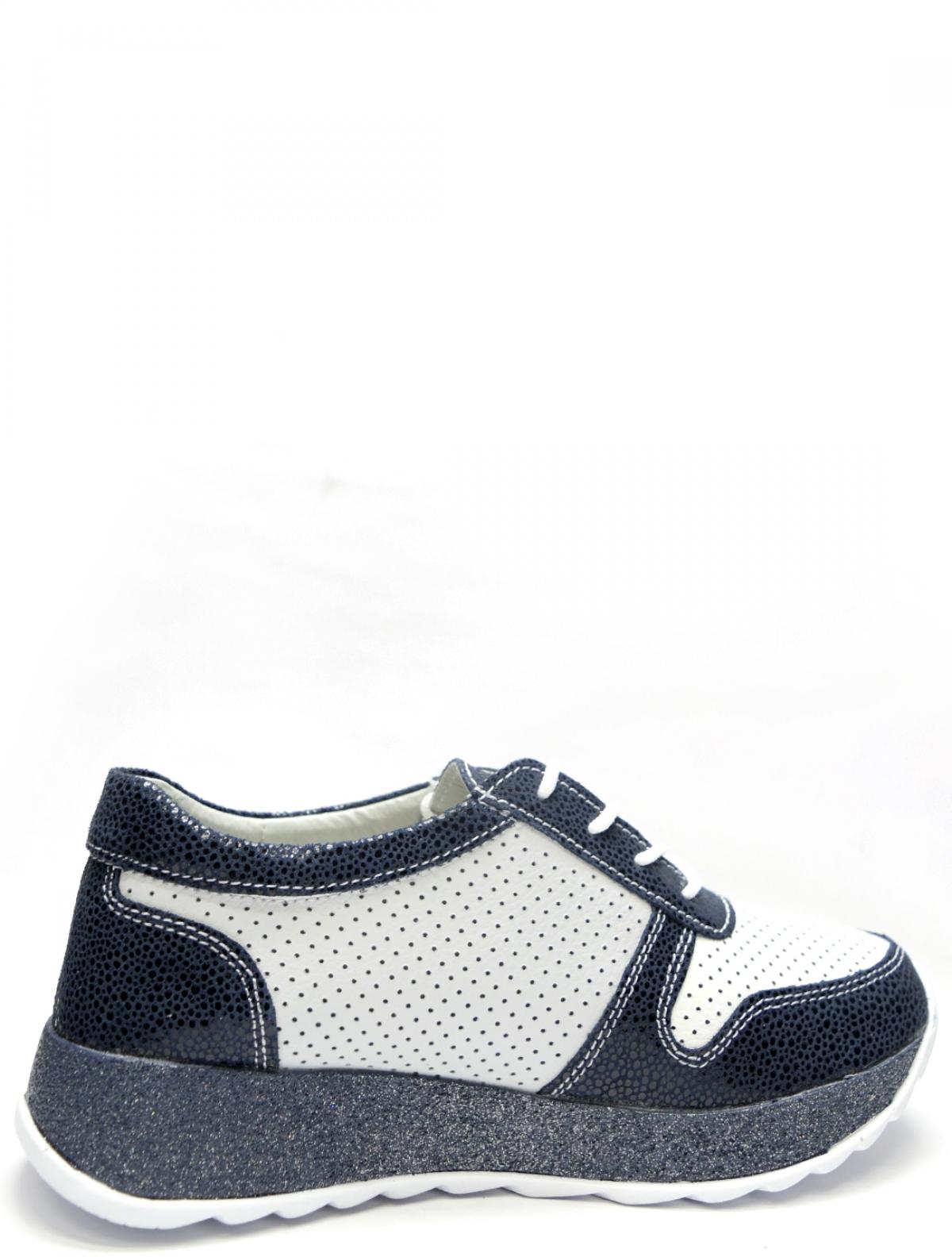 Rio Fiore 8020-N женские кроссовки