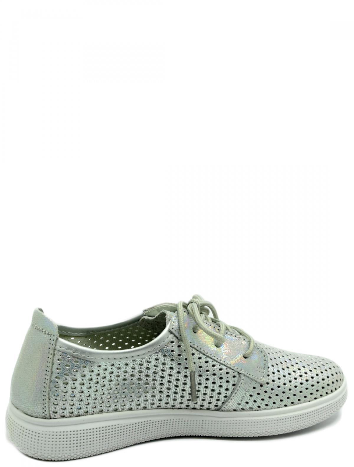 Rio Fiore 8240B-S женские кроссовки