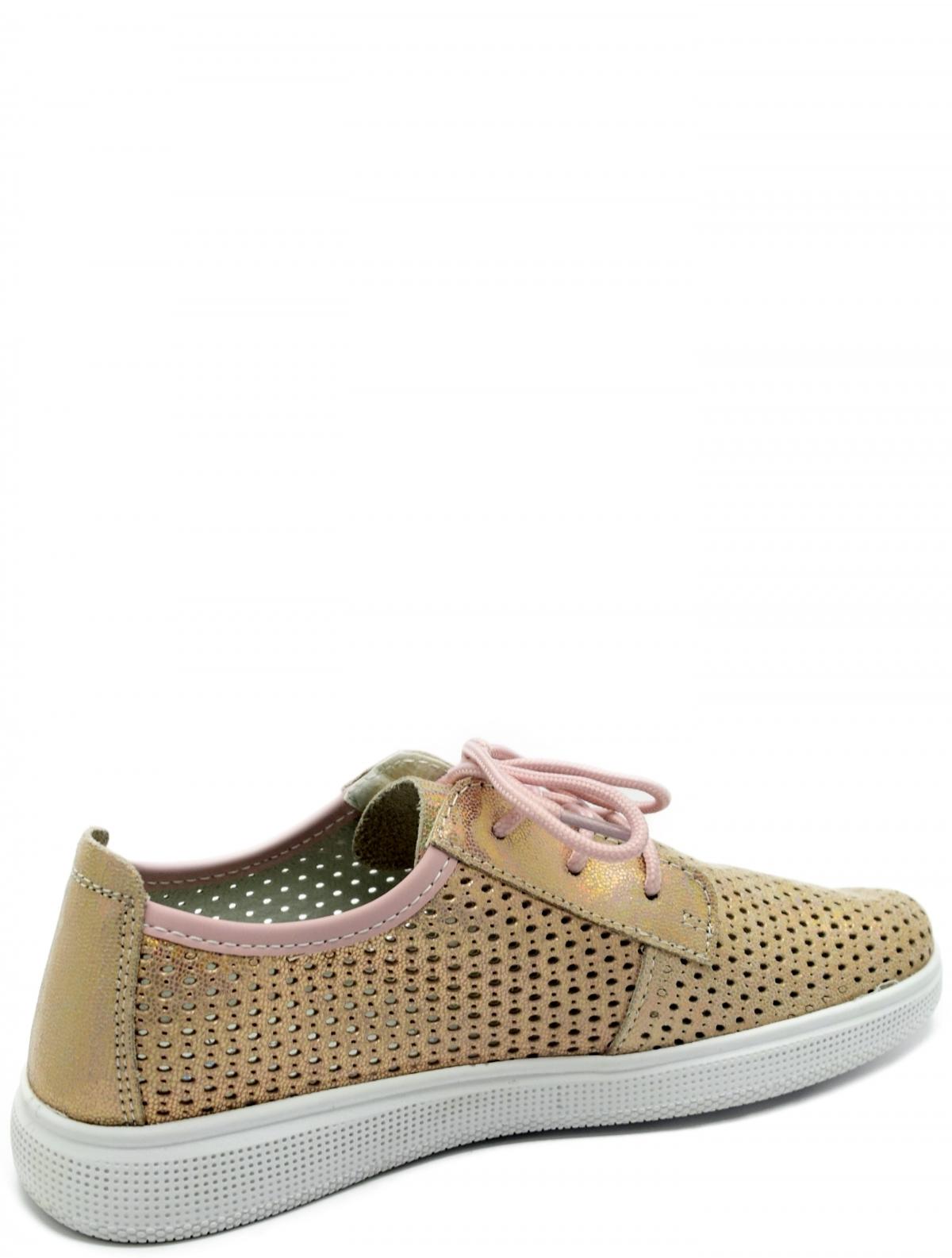 Rio Fiore 8240B-P женские кроссовки