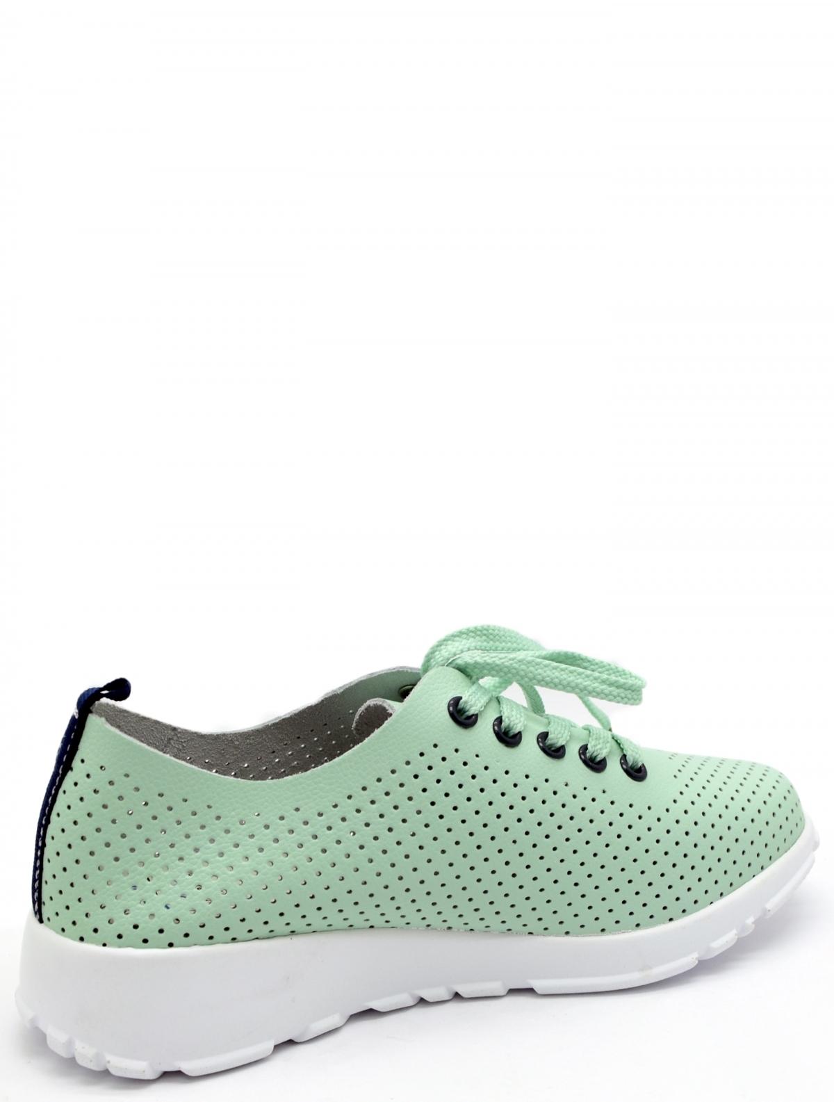 Rio Fiore 17206HB-GR женские кроссовки