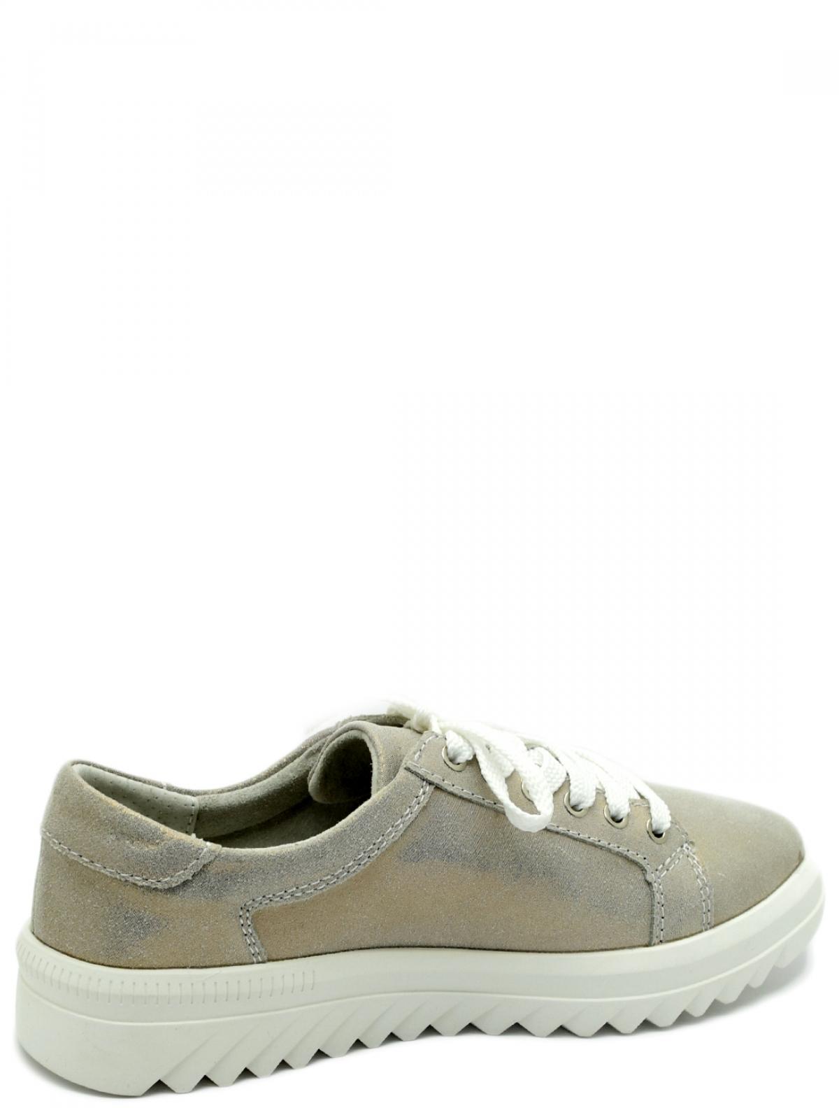 Rio Fiore SW17005 женские кроссовки