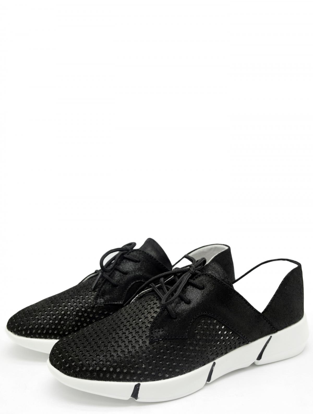 Rio Fiore JR-1801N-B женские кроссовки