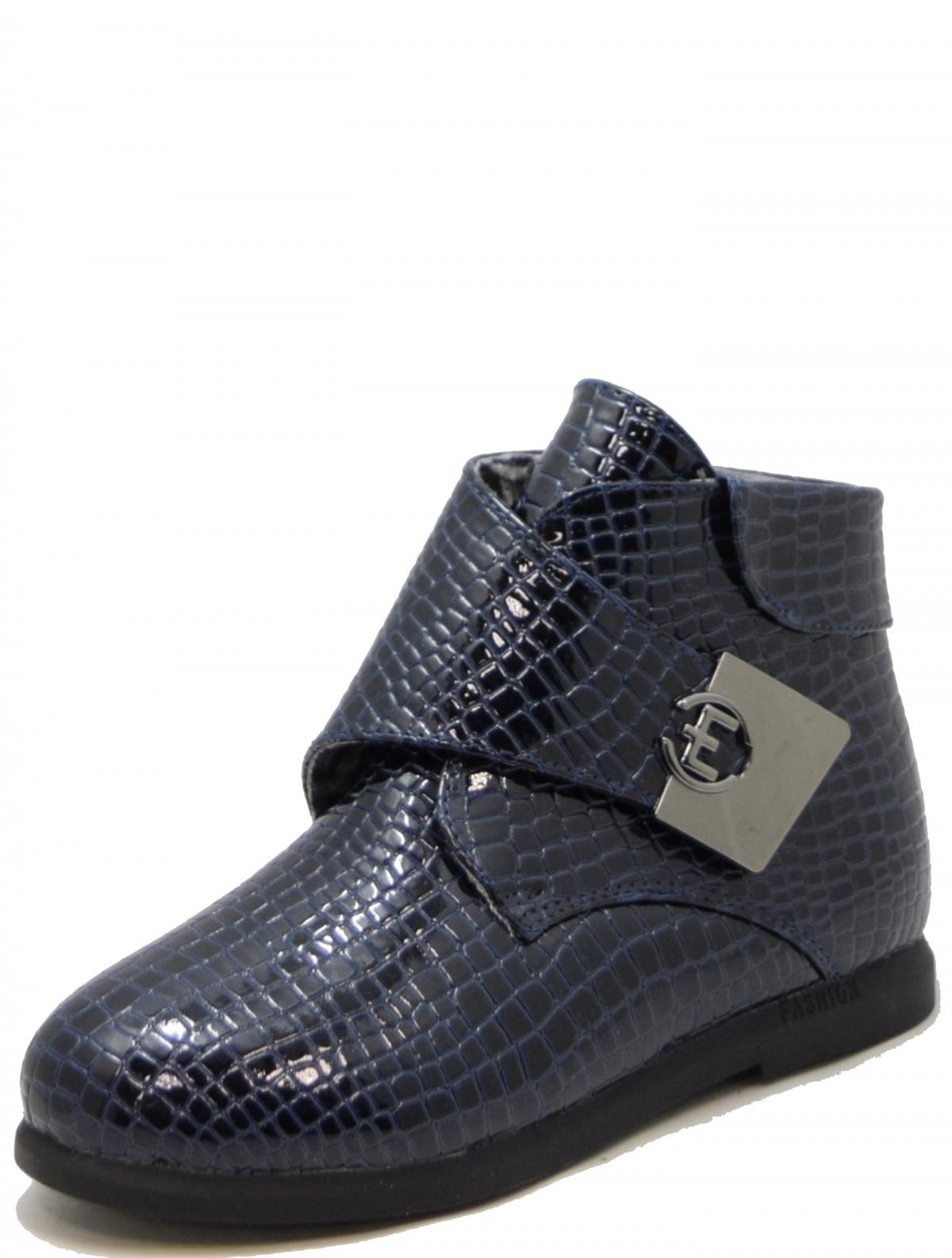 151508-1 ботинки для девочки