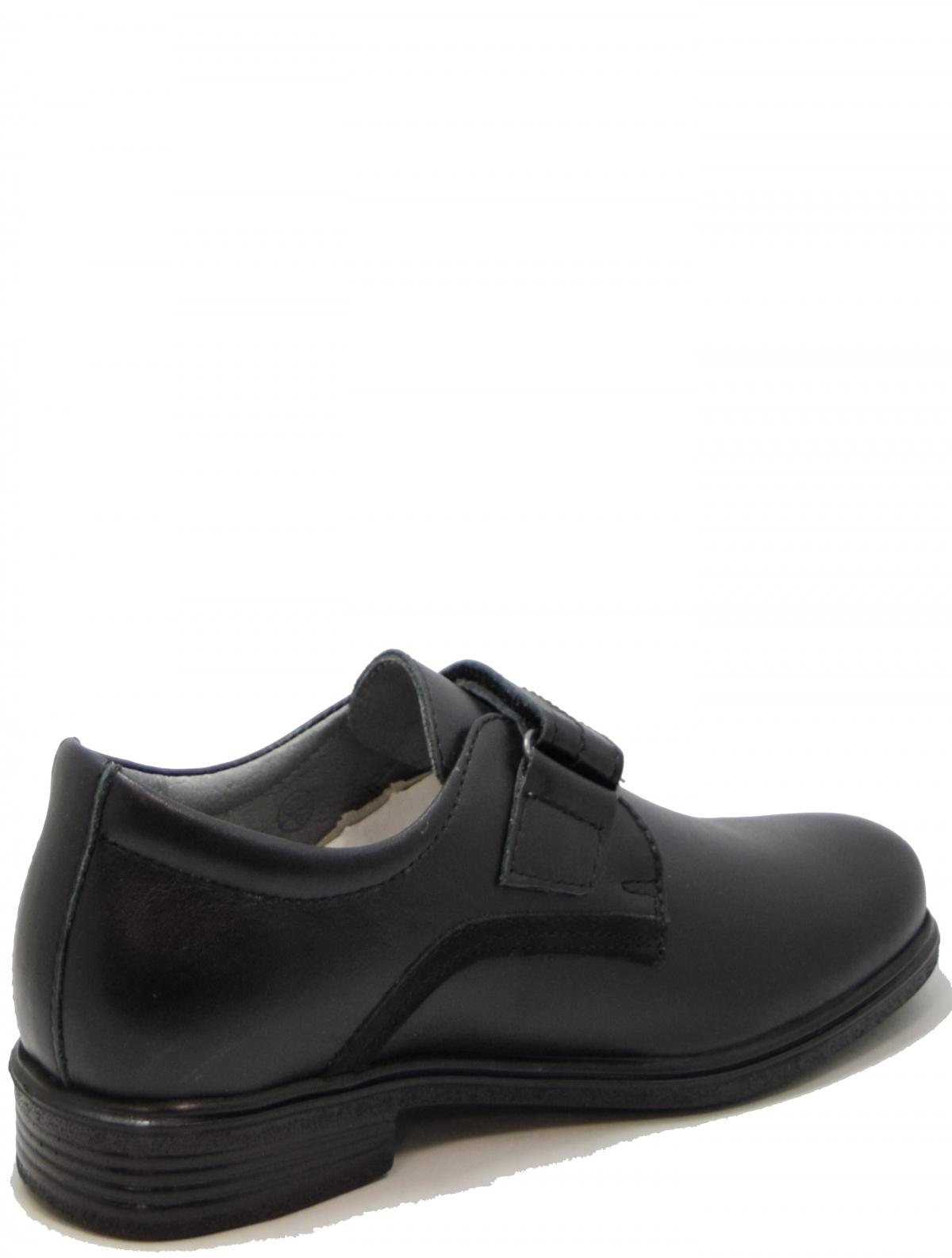 Shagovita 51306 детские туфли