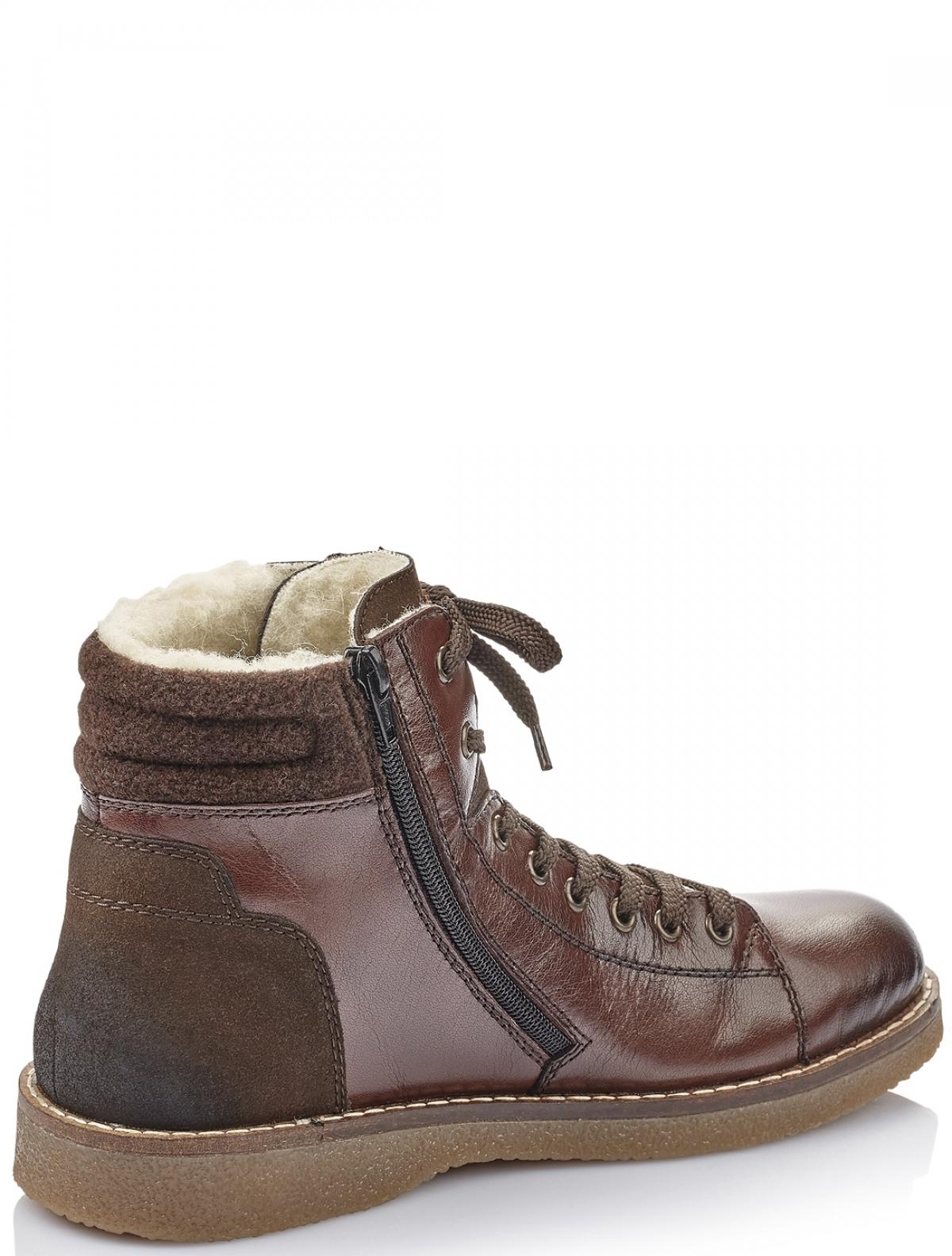 Rieker 30002-25 мужские ботинки