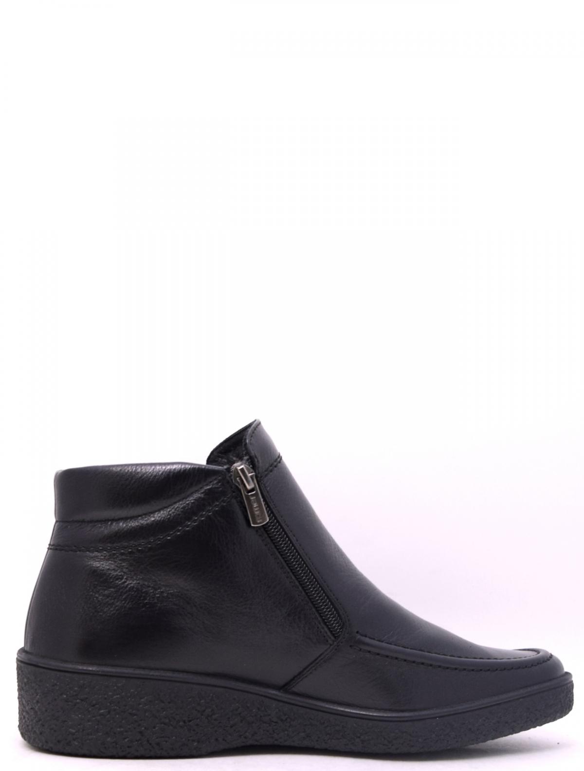 Romer 913049 мужские ботинки