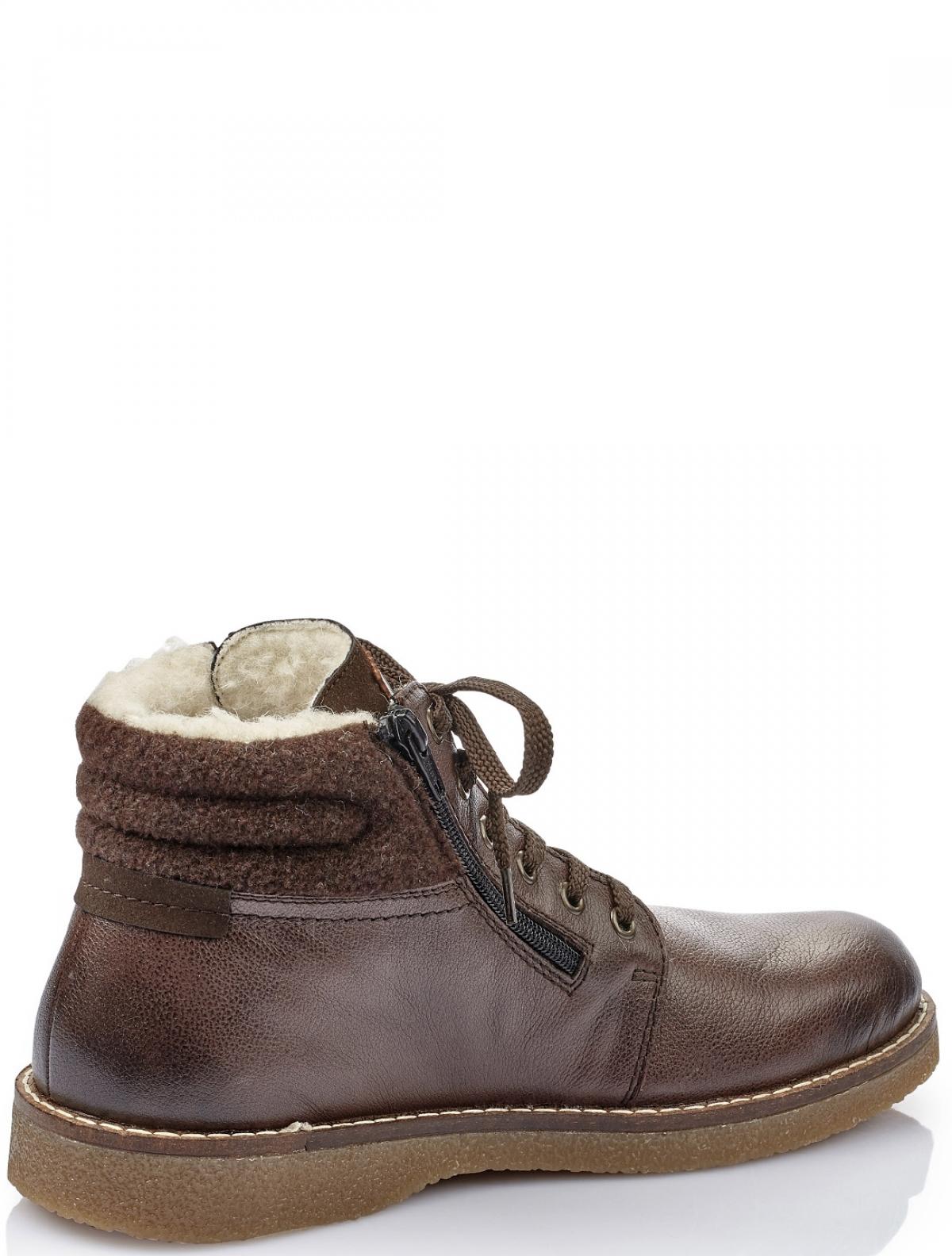 Rieker 30022-24 мужские ботинки