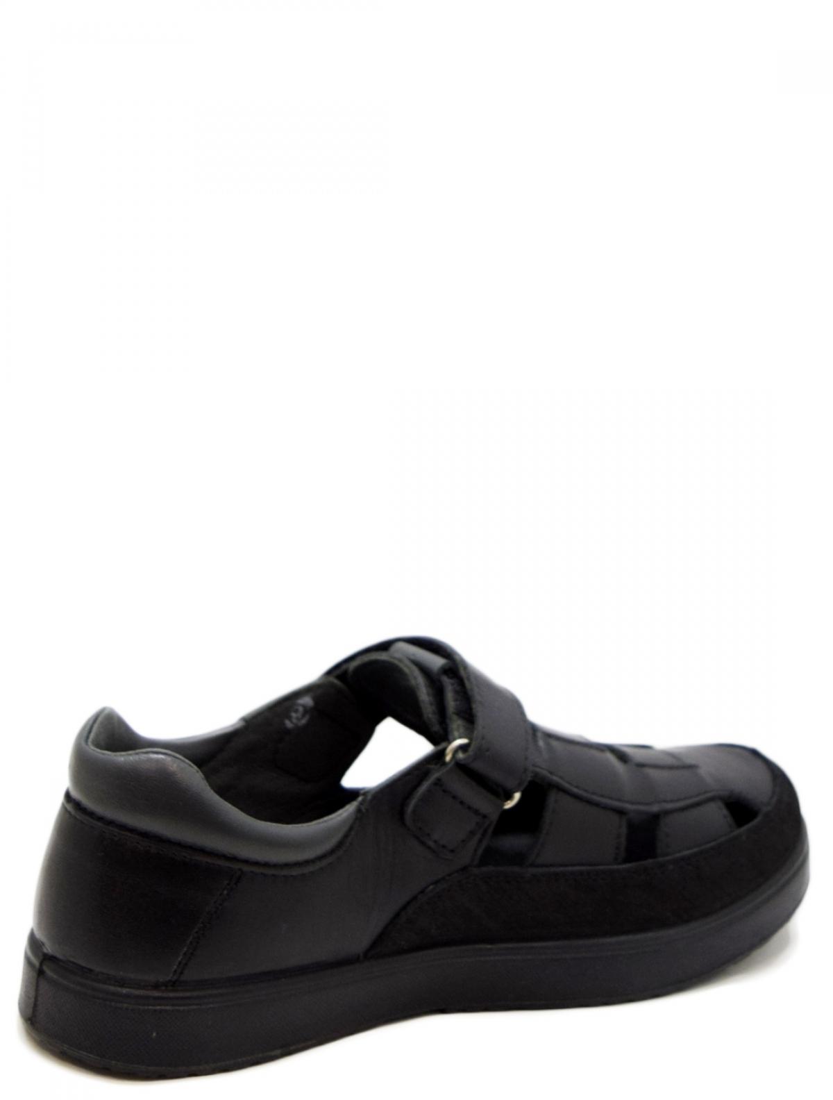 732198-24 туфли для мальчика