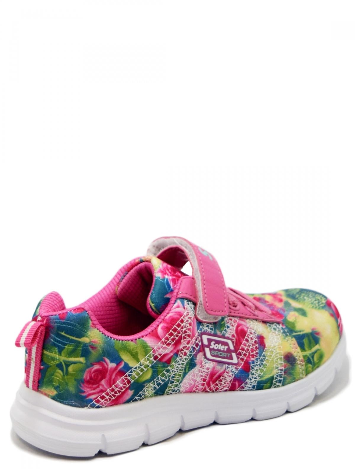 Soter FT53482 кроссовки для девочки