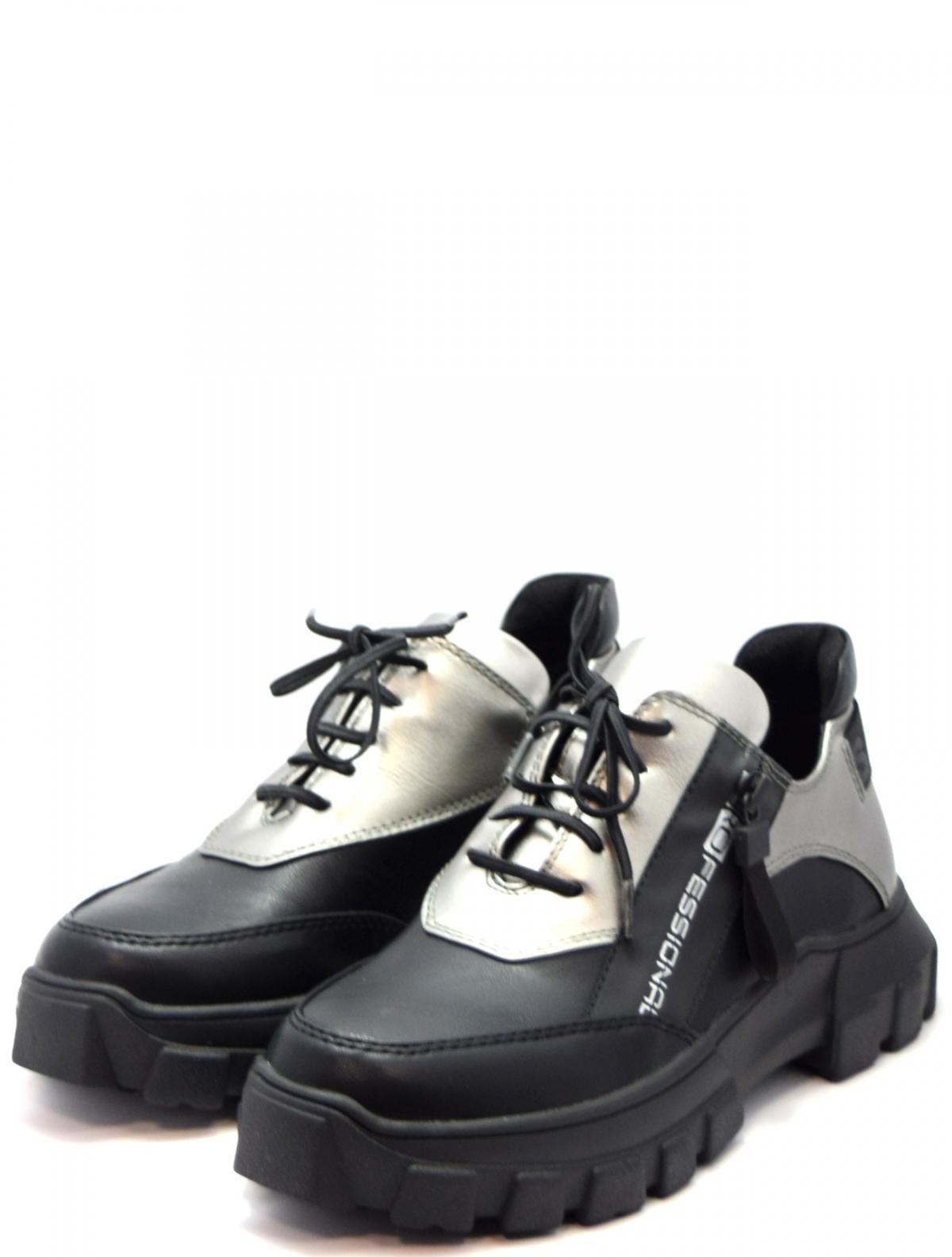 Betsy 908313/04-03 ботинки для девочки