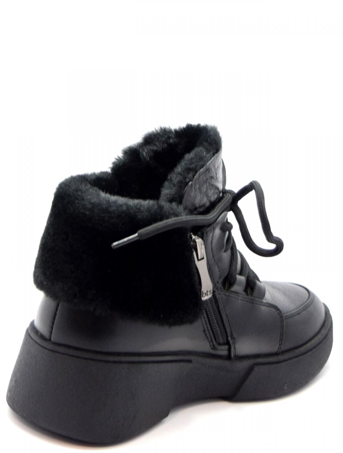 Betsy 908363/08-02 ботинки для девочки