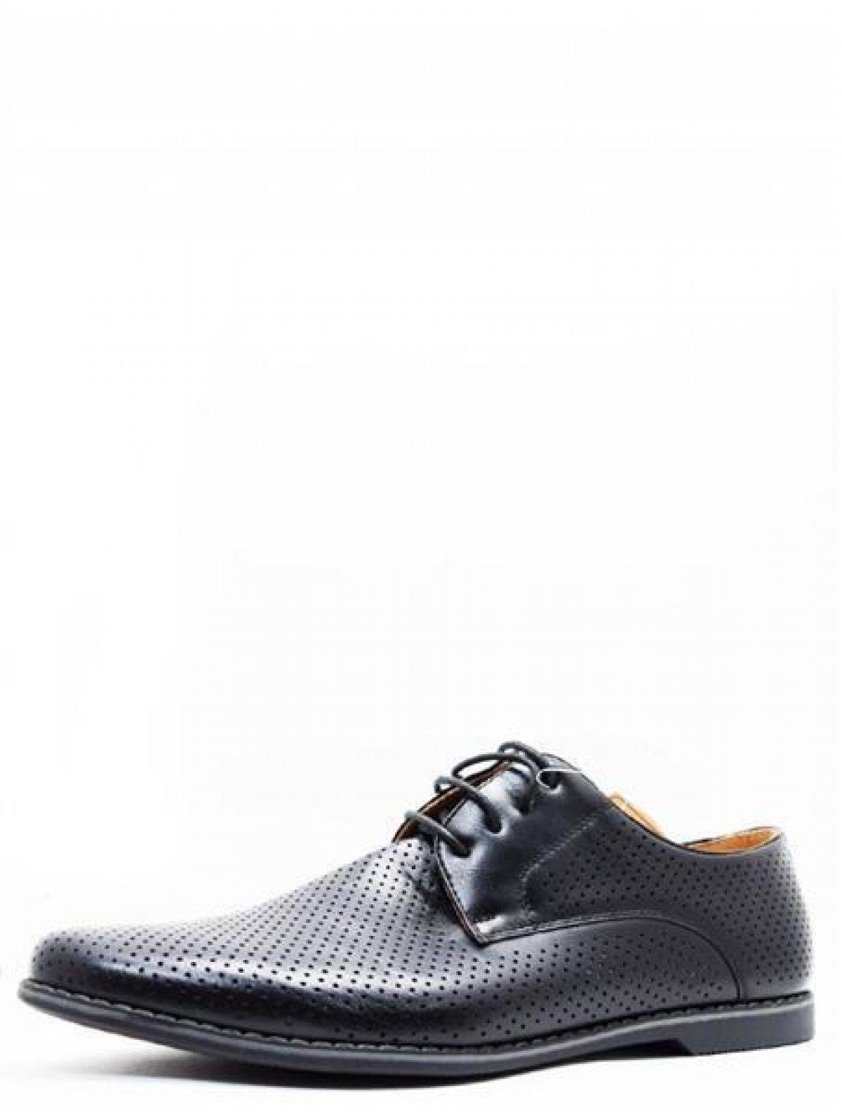 167012/01-01 мужские туфли
