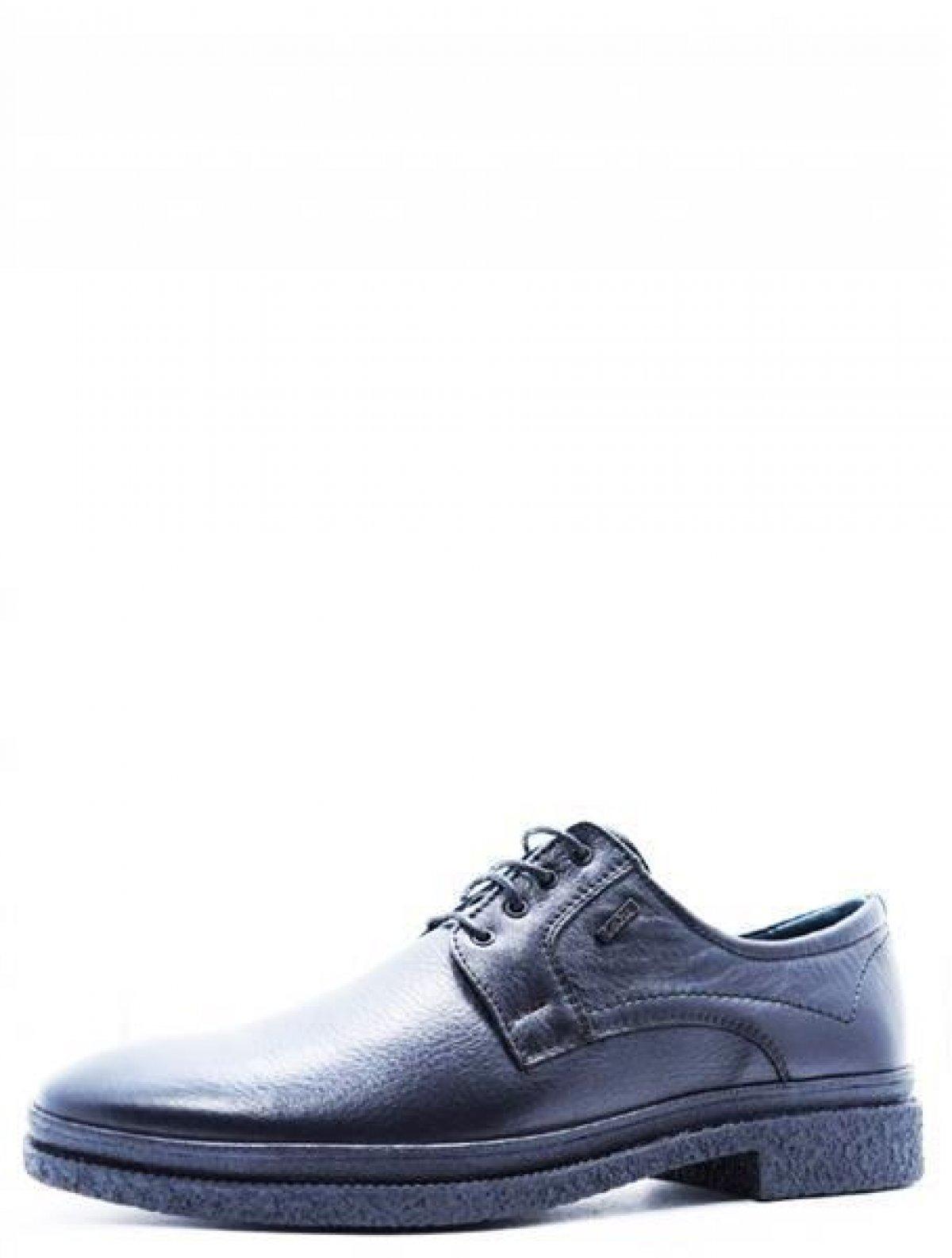 LEGRE 685.118.000.424 мужские туфли