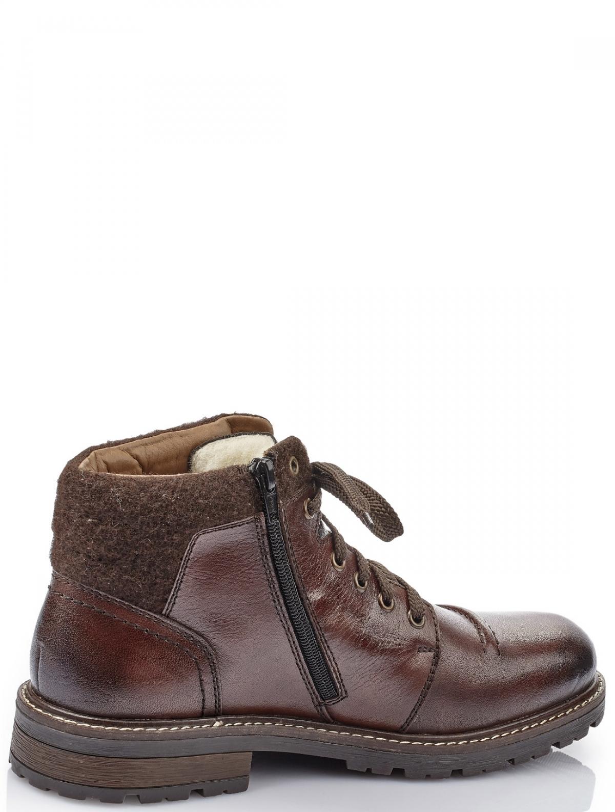 Rieker 32020-25 мужские ботинки