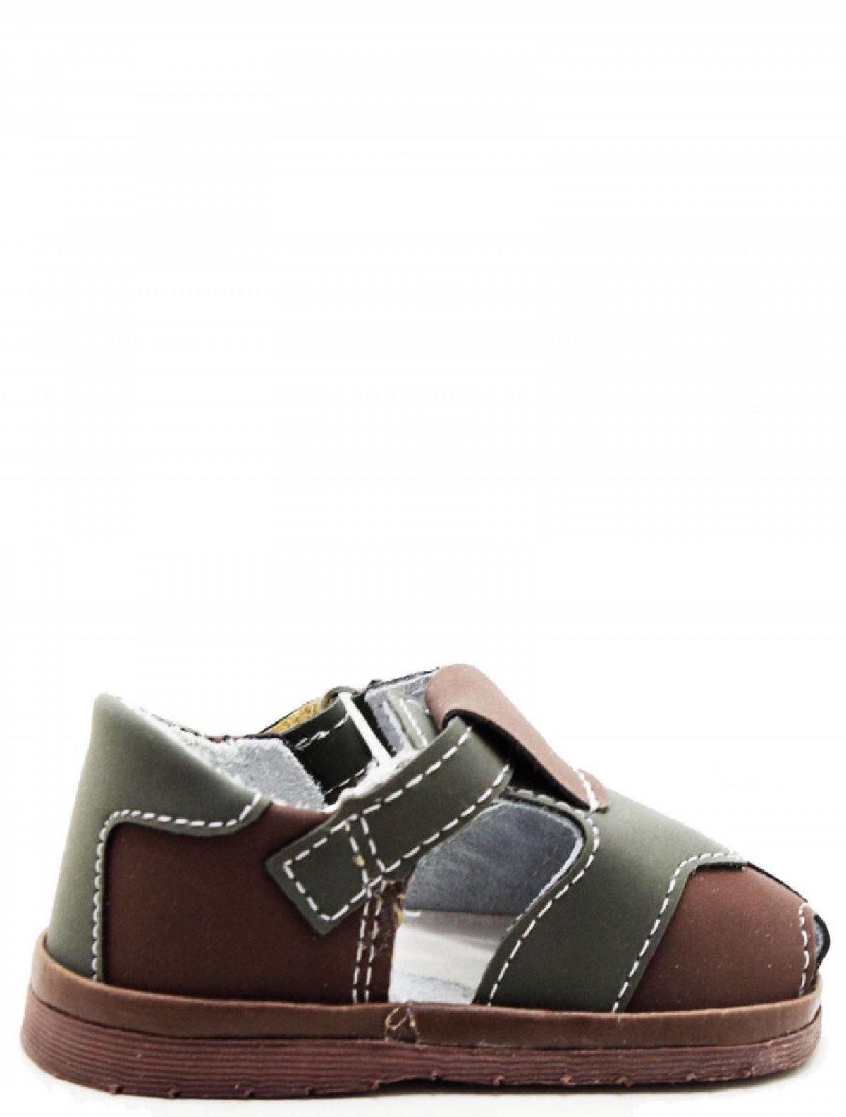 Римал 1575 сандали для мальчика