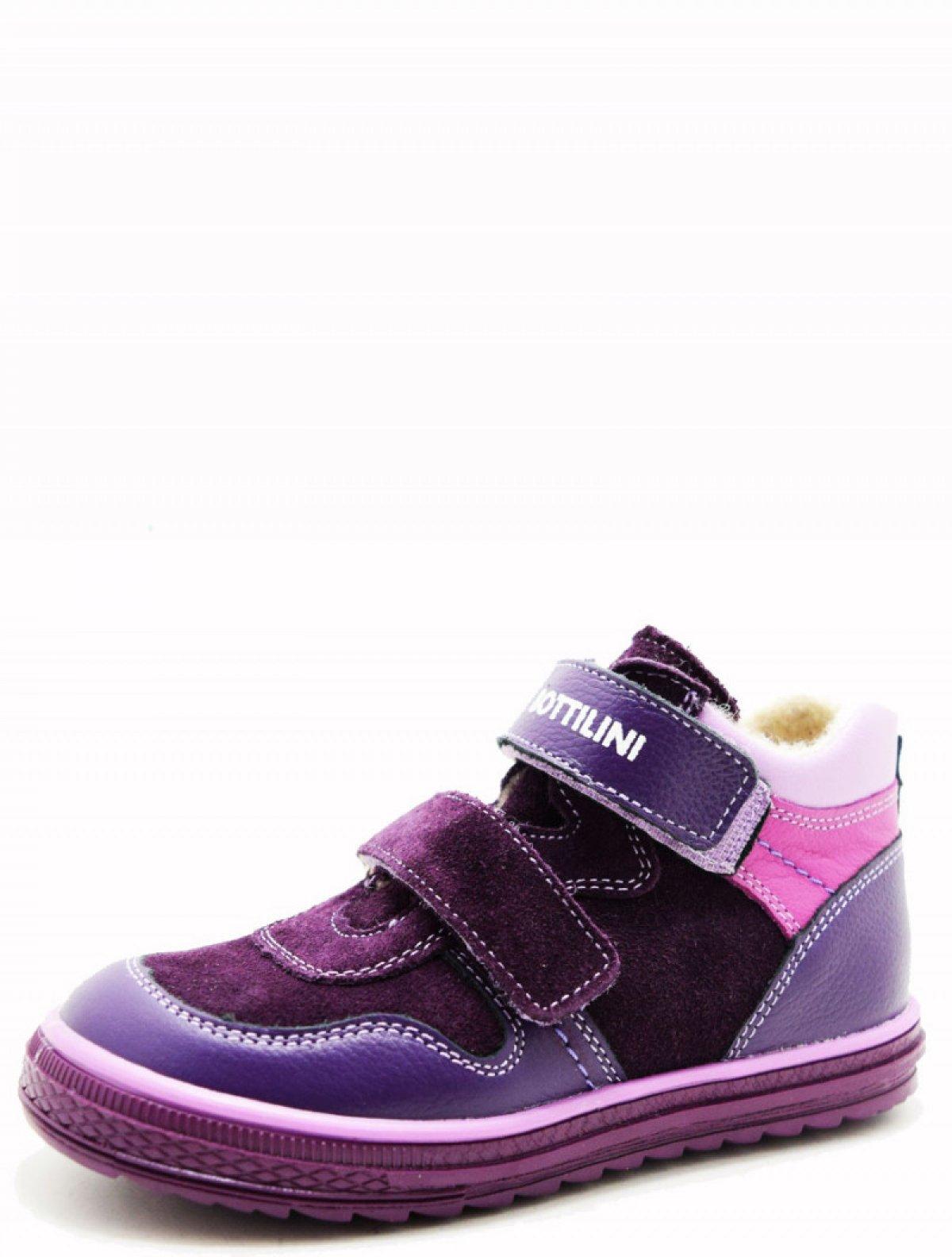 Bottilini BL-106(7) ботинки для девочки