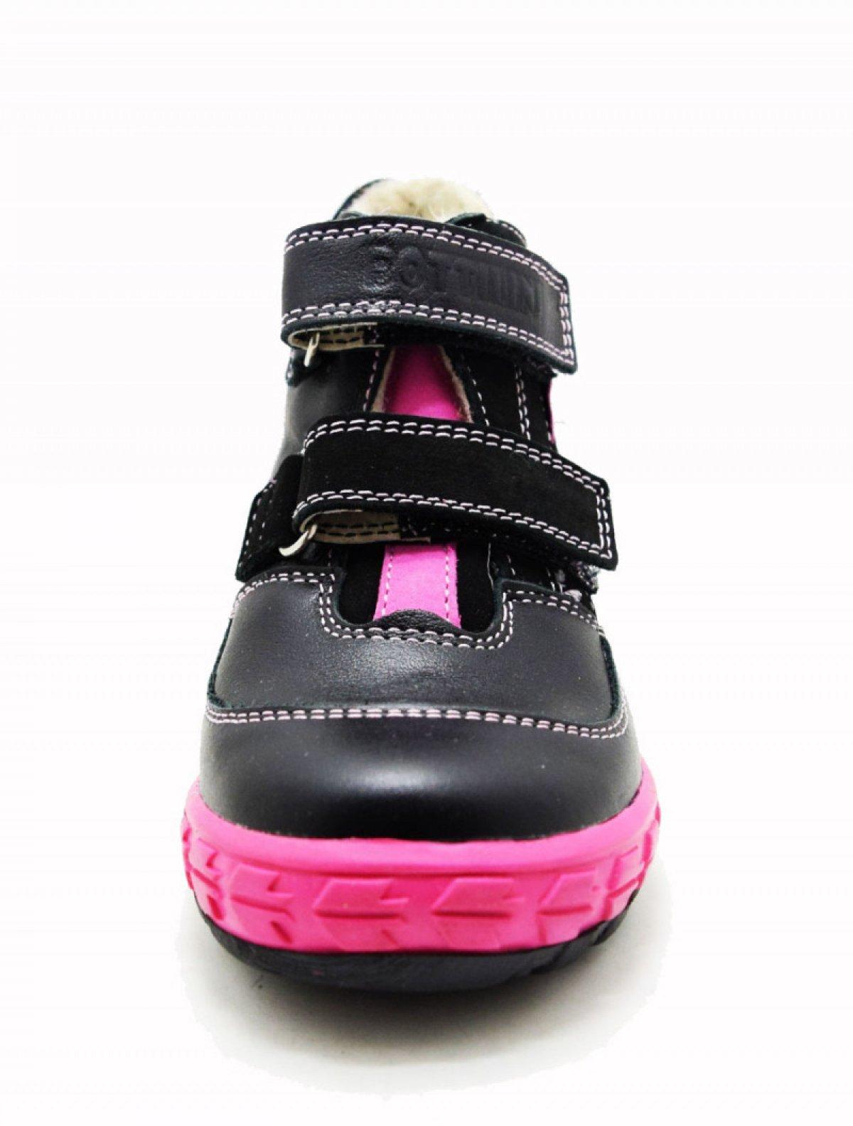 Bottilini BL-129(1) ботинки для девочки