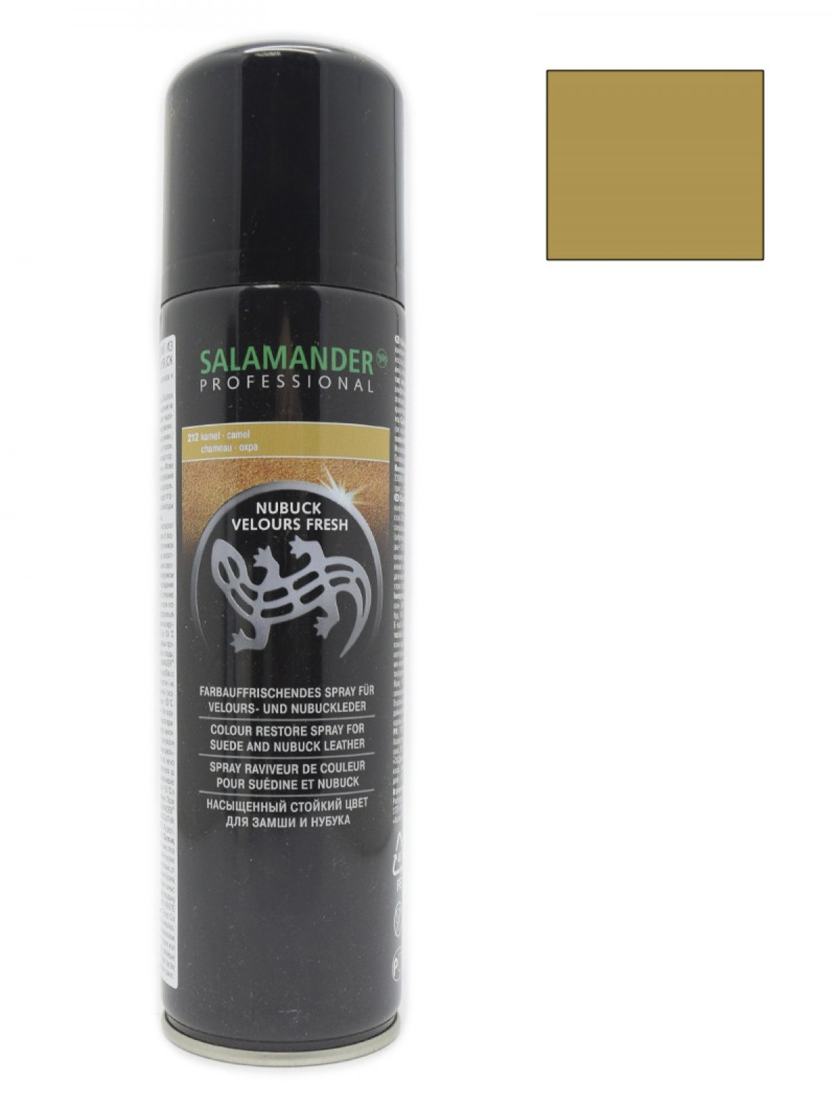 Salamander 88281-212 спрей охра для замши