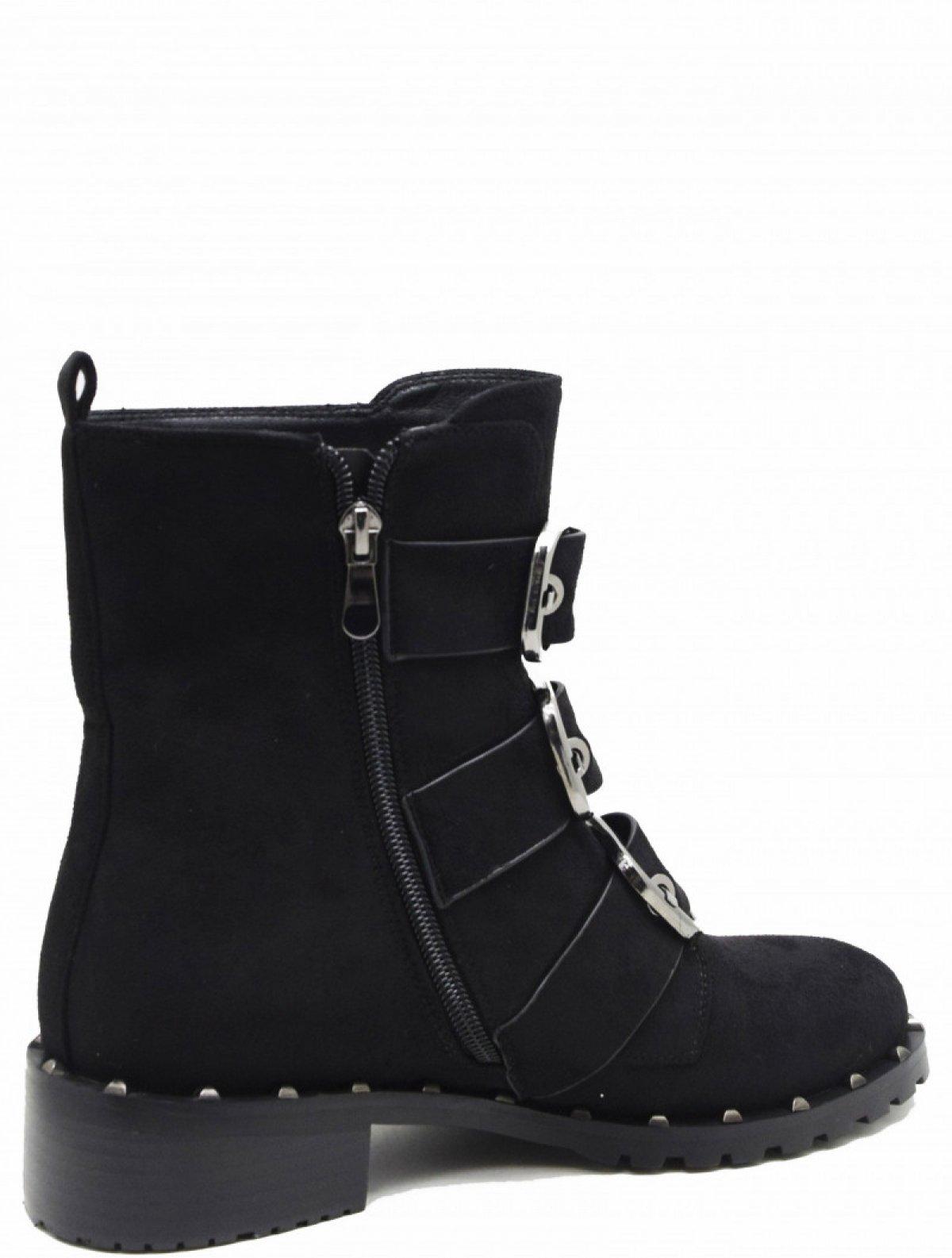Admlis 8268 женские ботинки