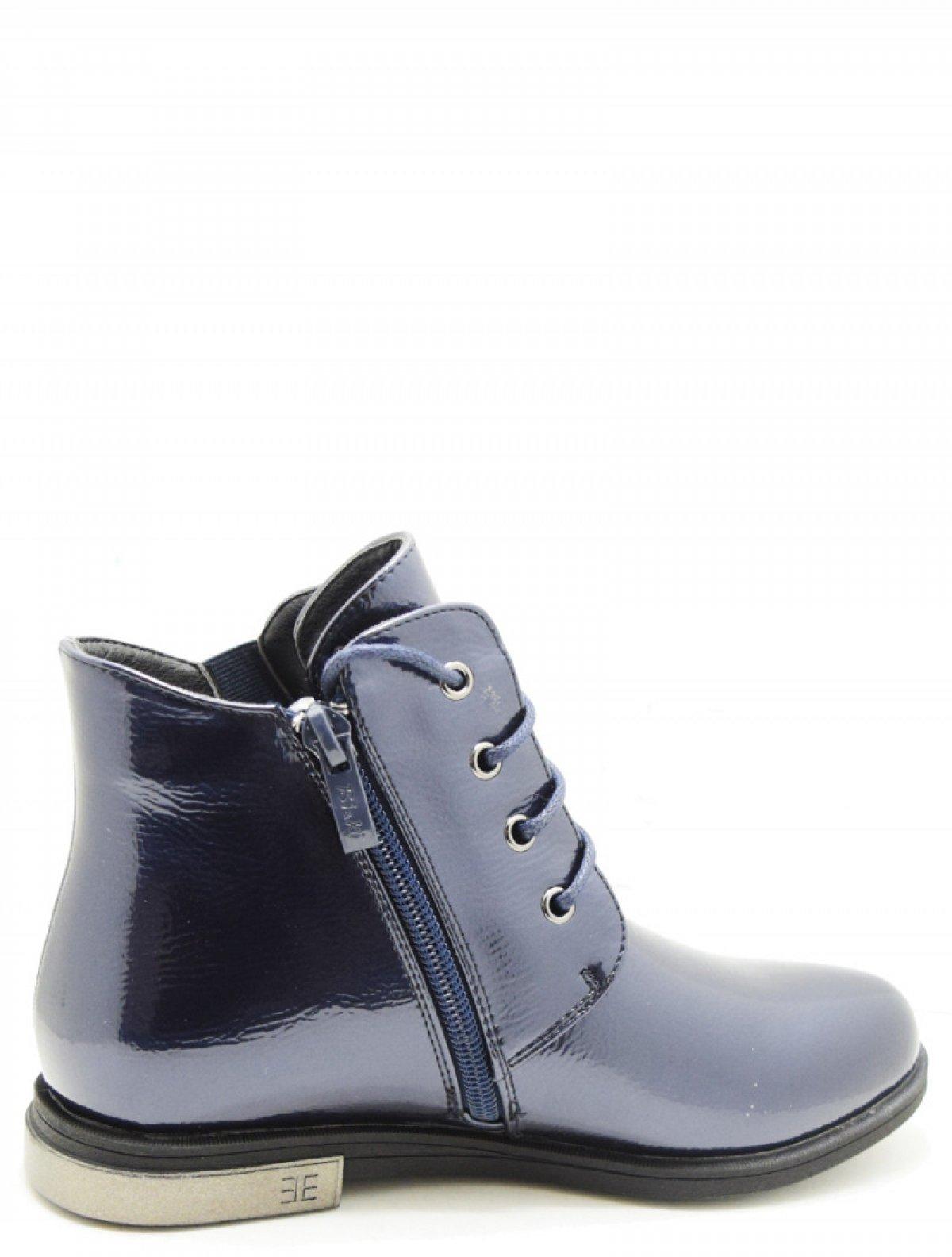 BI&KI A-B05-12-A ботинки для девочки