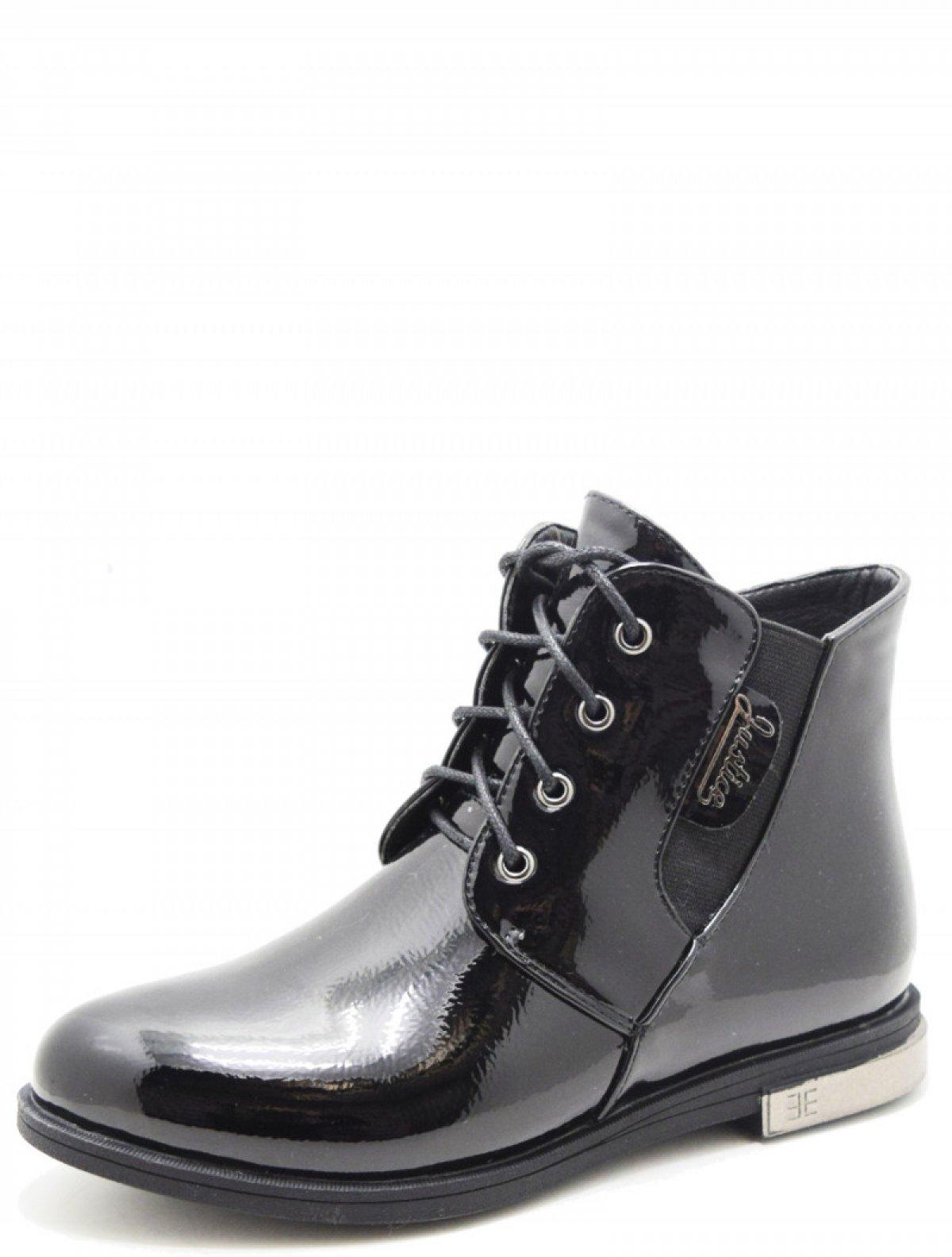 BI&KI A-B05-12-C ботинки для девочки
