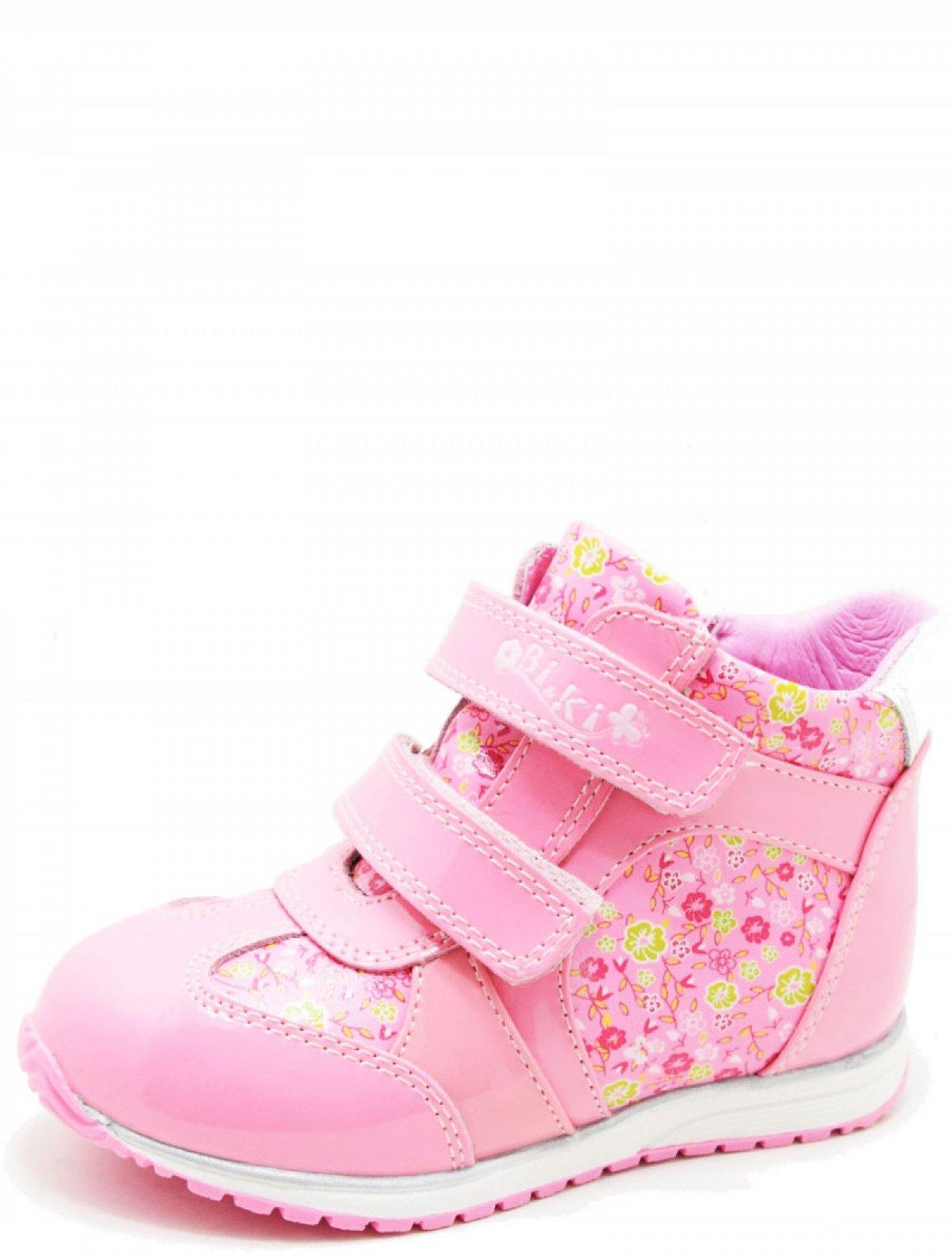 BI&KI A-B03-09-B ботинки для девочки