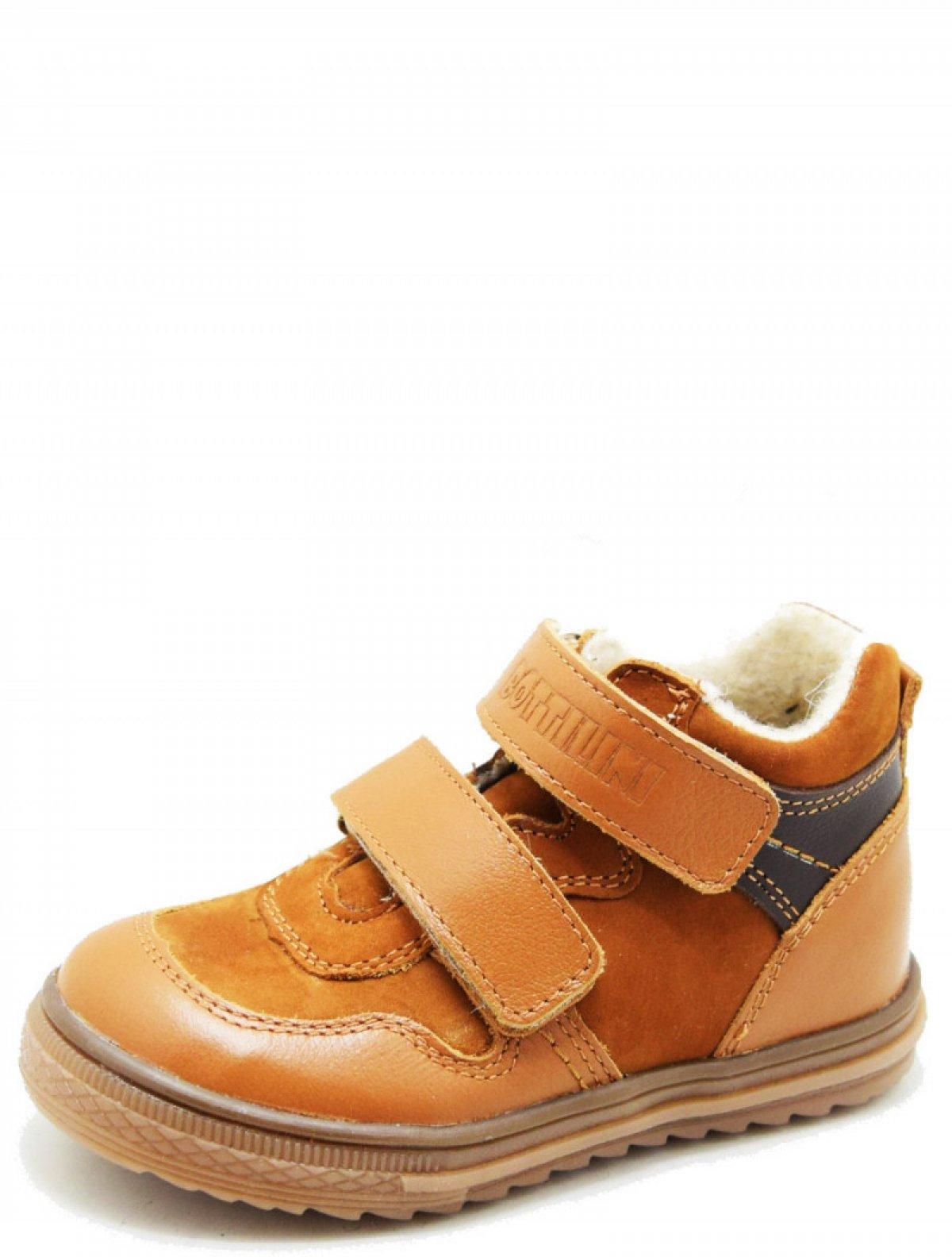 Bottilini BL-106(1) ботинки для девочки