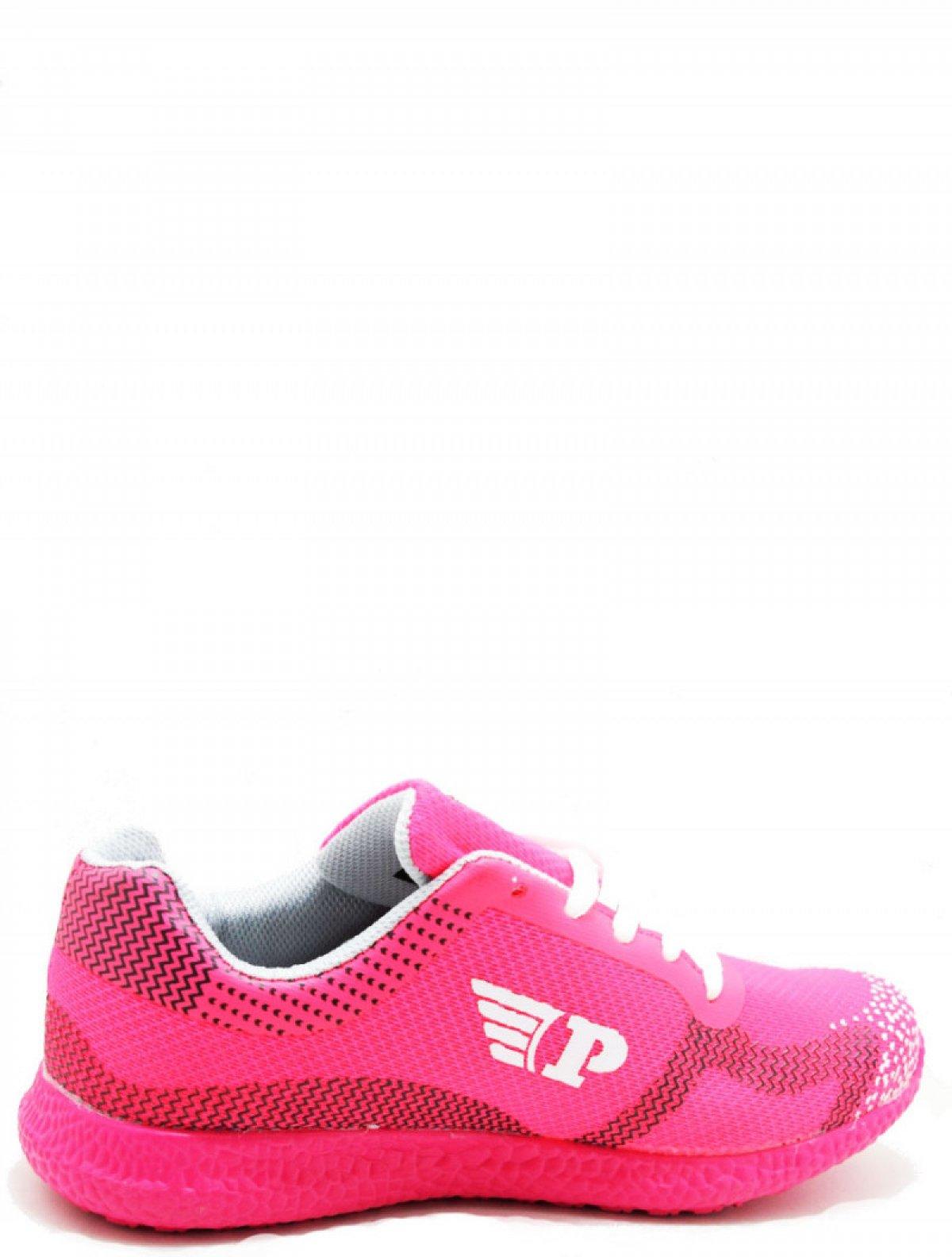 PATROL 950-612T-17S-8-52 кроссовки для девочки