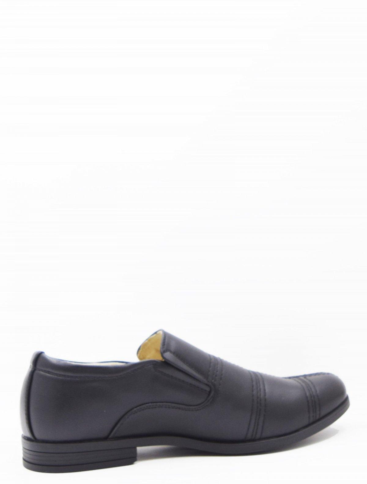 Сказка D14659 туфли для мальчика
