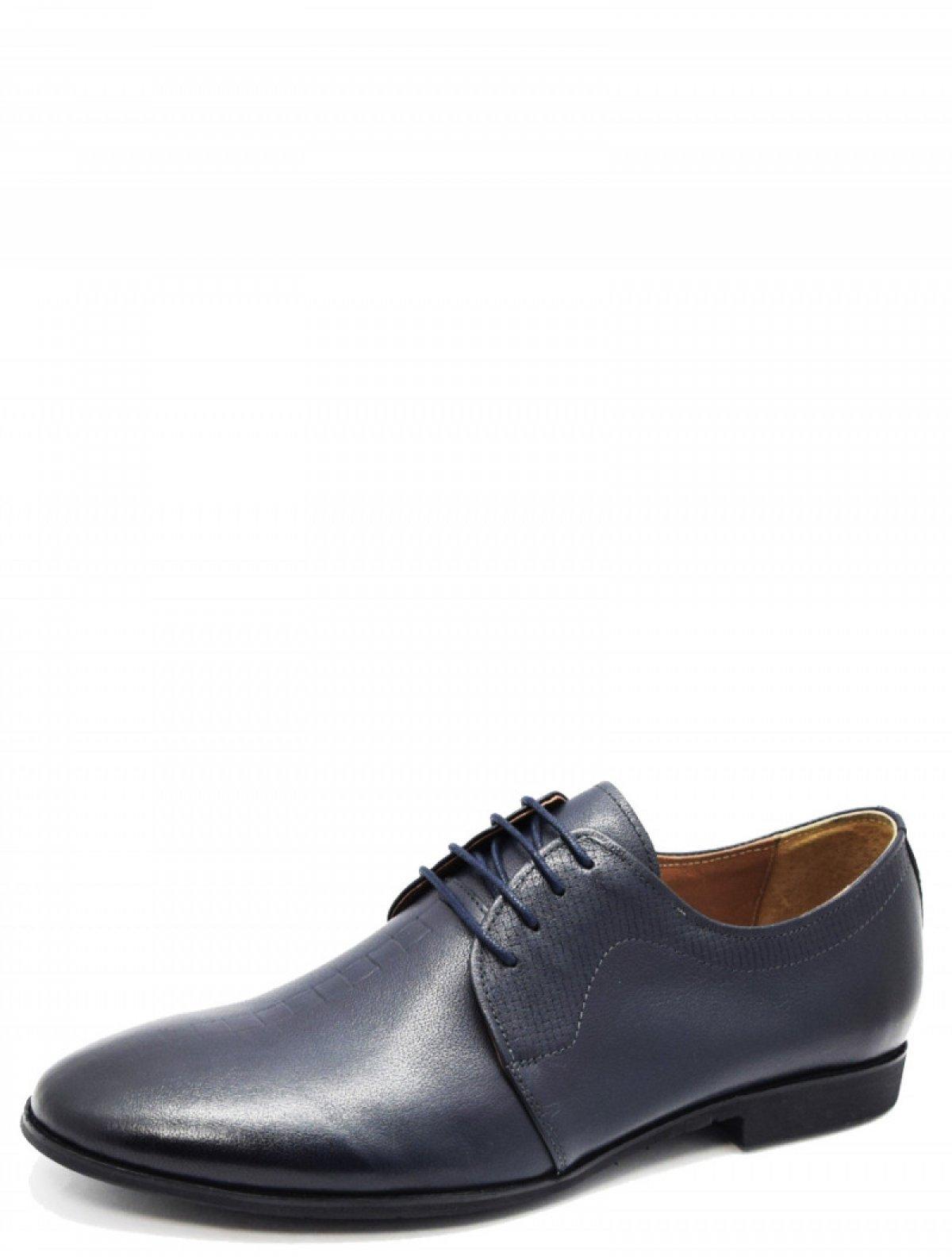Respect VS83-106516 мужские туфли