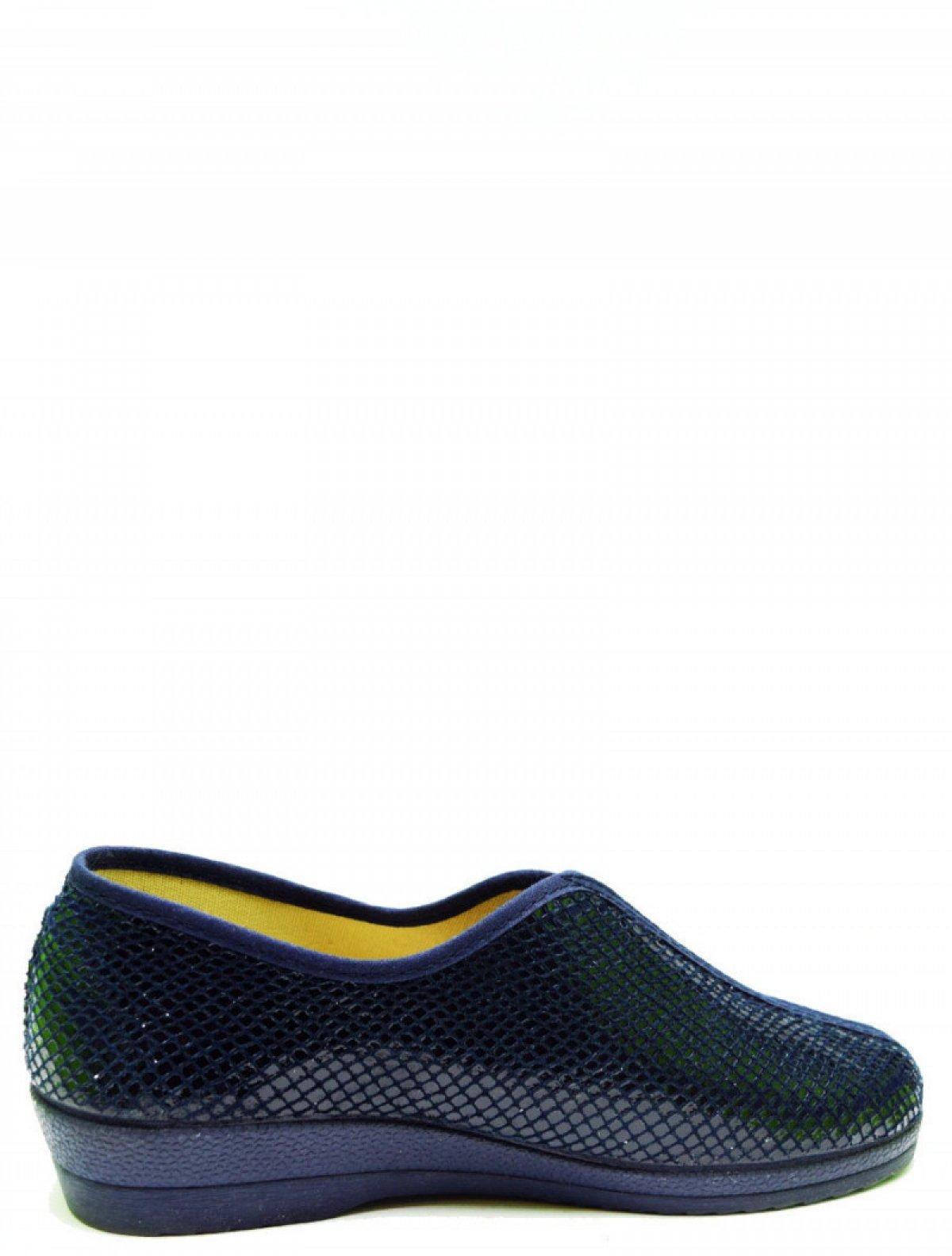 Imara Moda 179-4972410-805 женские туфли