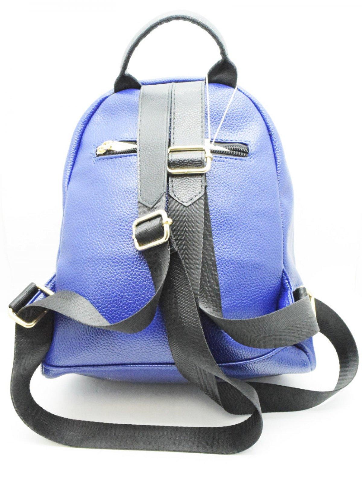 Respect 1662-3 рюкзак син