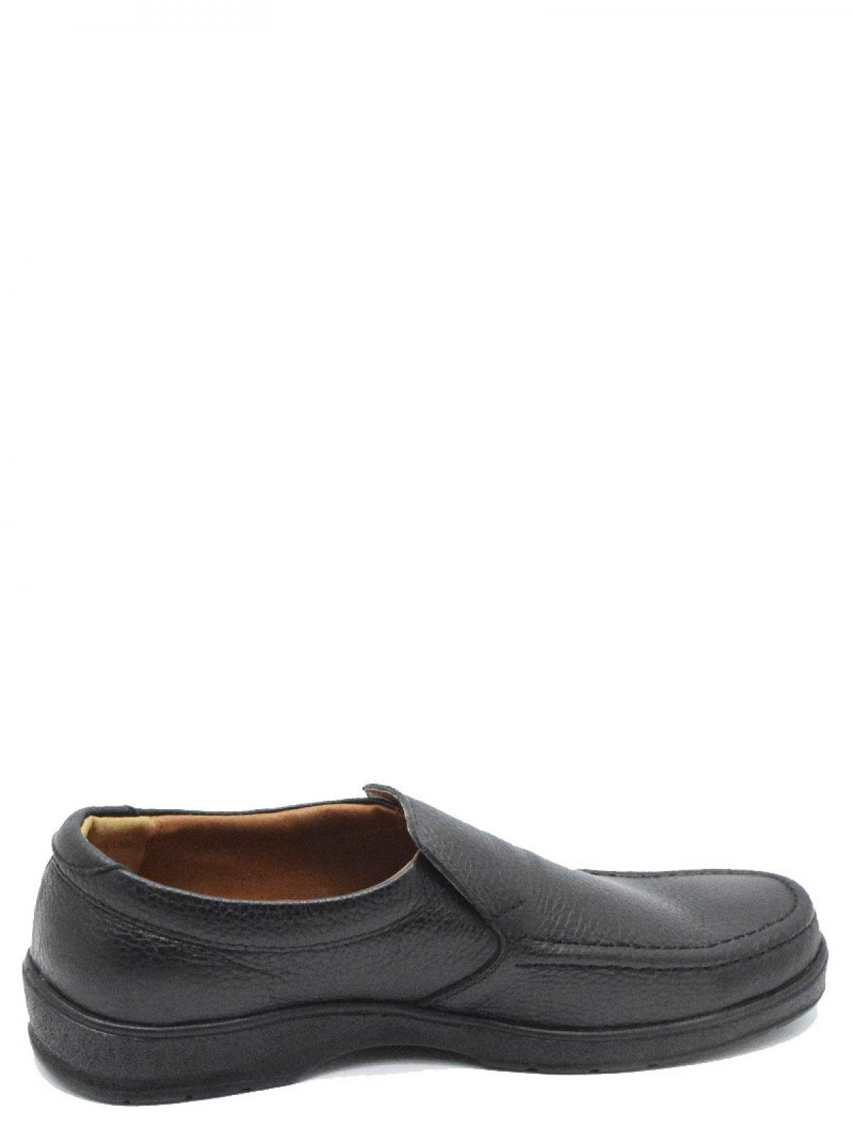 Baratto 2-305-101-1 мужские туфли