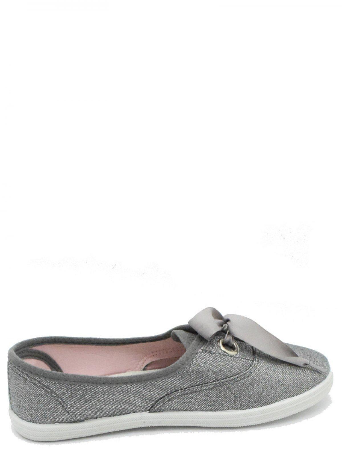 CROSBY 487157/01-02 женские туфли