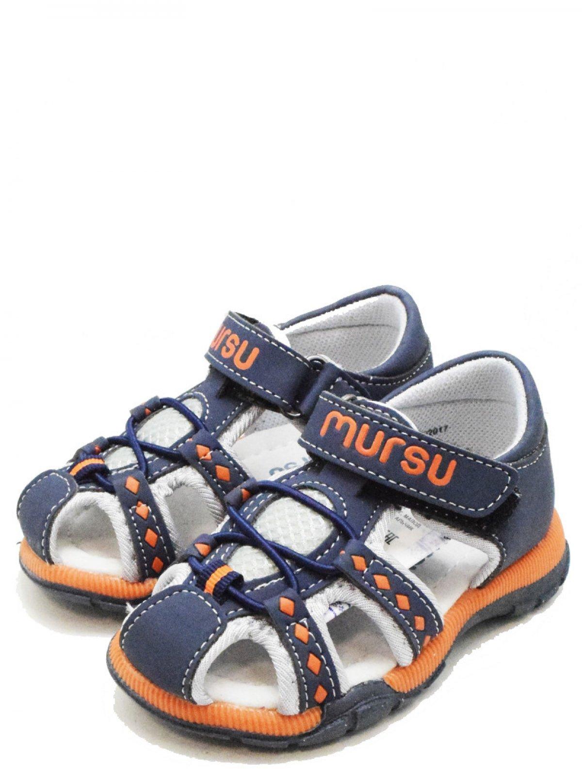 Mursu 203392 сандали для мальчика