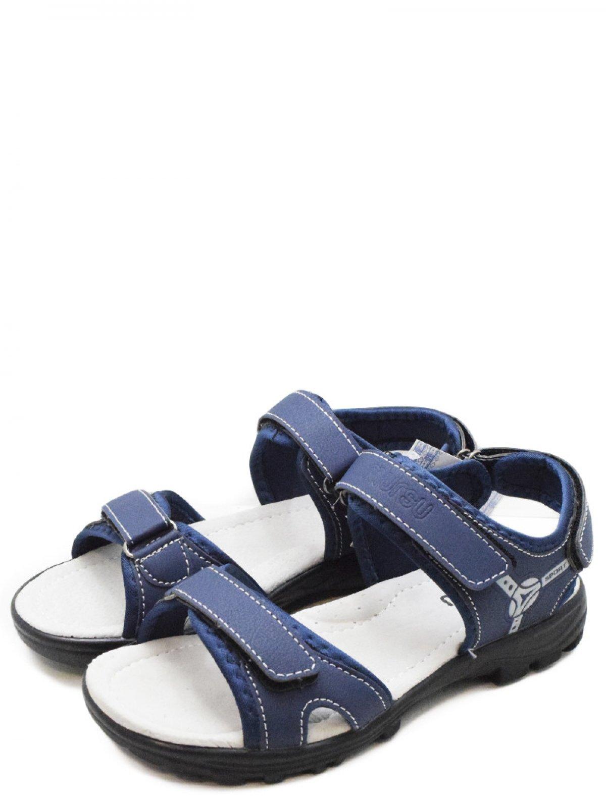 Mursu 203247 сандали для мальчика