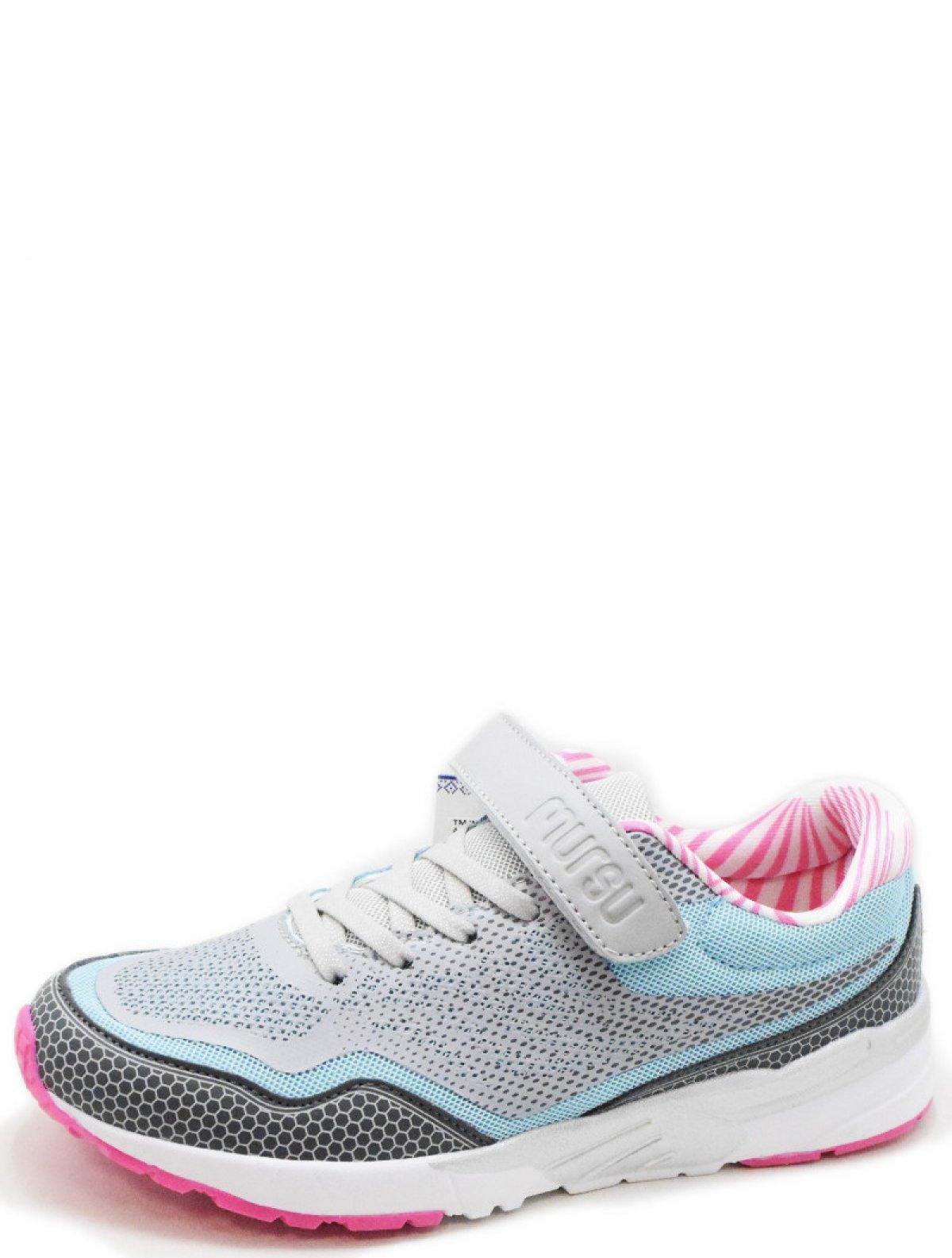 Mursu 203185 детские кроссовки