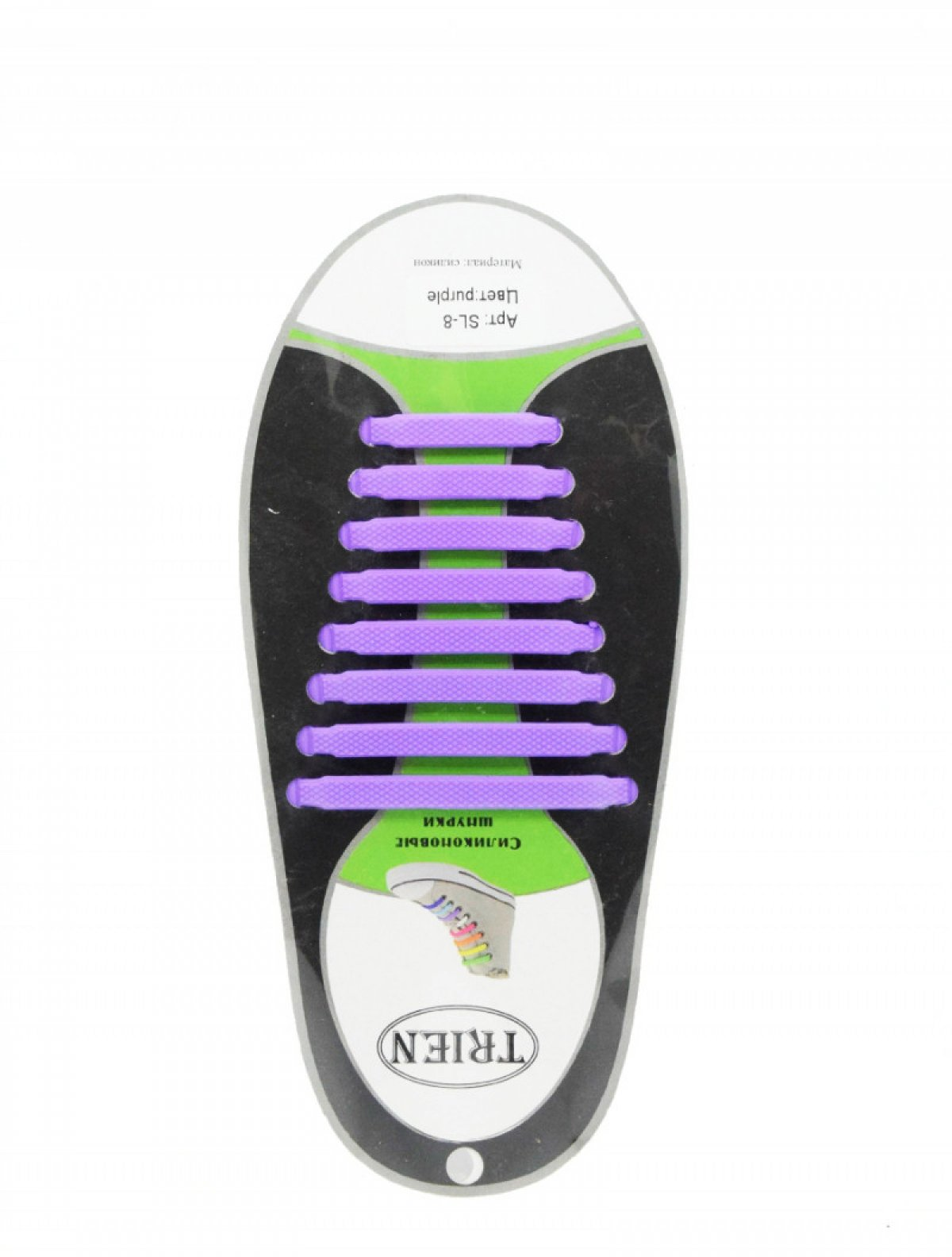 Trien SL-8-29 шнурки фиолетовый силикон