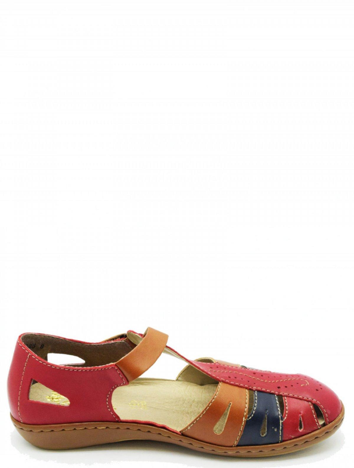 Rieker 45867-33 женские сандали