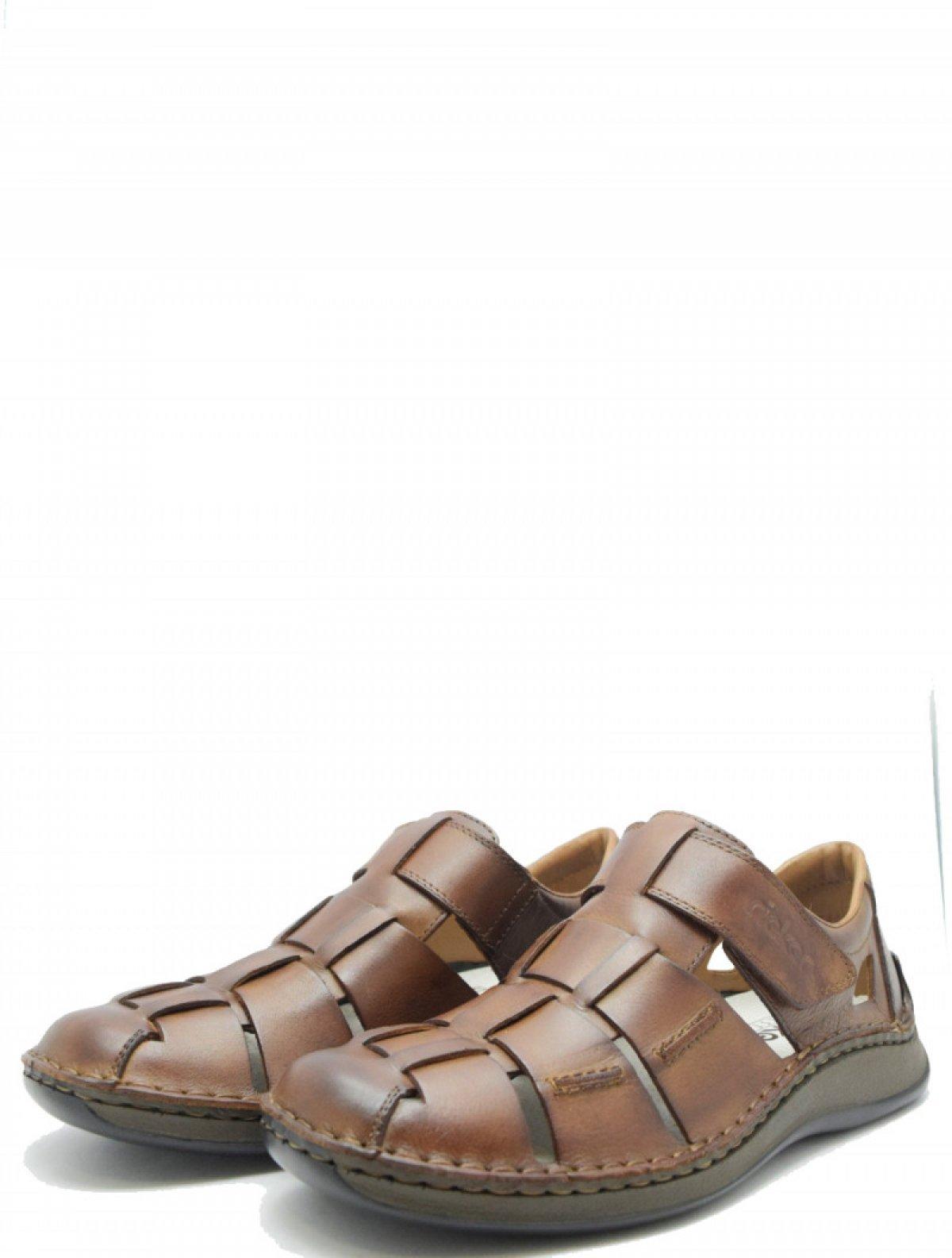 Rieker 05273-25 мужские туфли