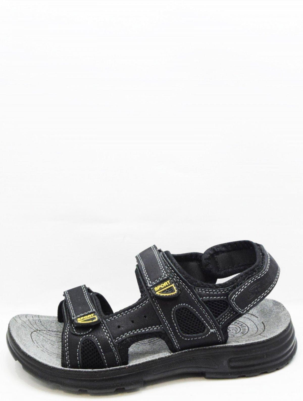 Счастливый ребёнок D283 сандали для мальчика
