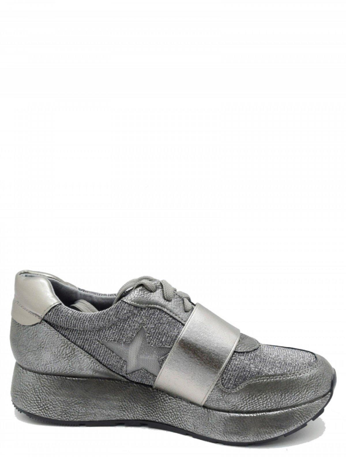 Admlis J278-7 женские кроссовки